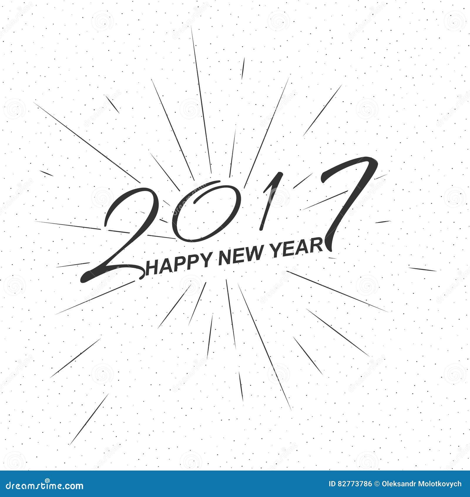 Vector o ano novo feliz 2017 do texto monocromático para o cartão, inseto, logotipo do cartaz
