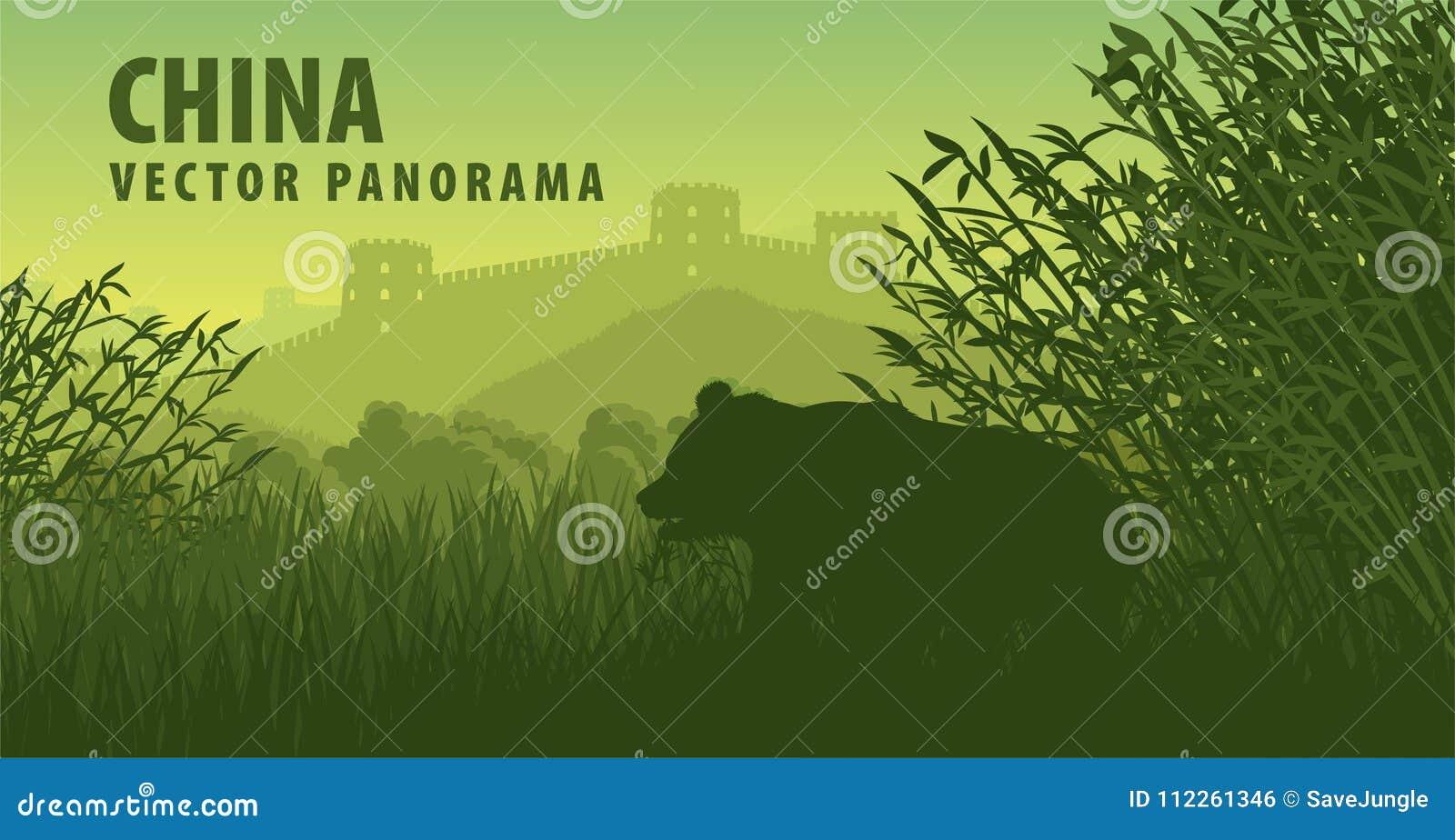 Vector o panorama de China com o Grande Muralha no urso da montanha e de panda gigante no bambu