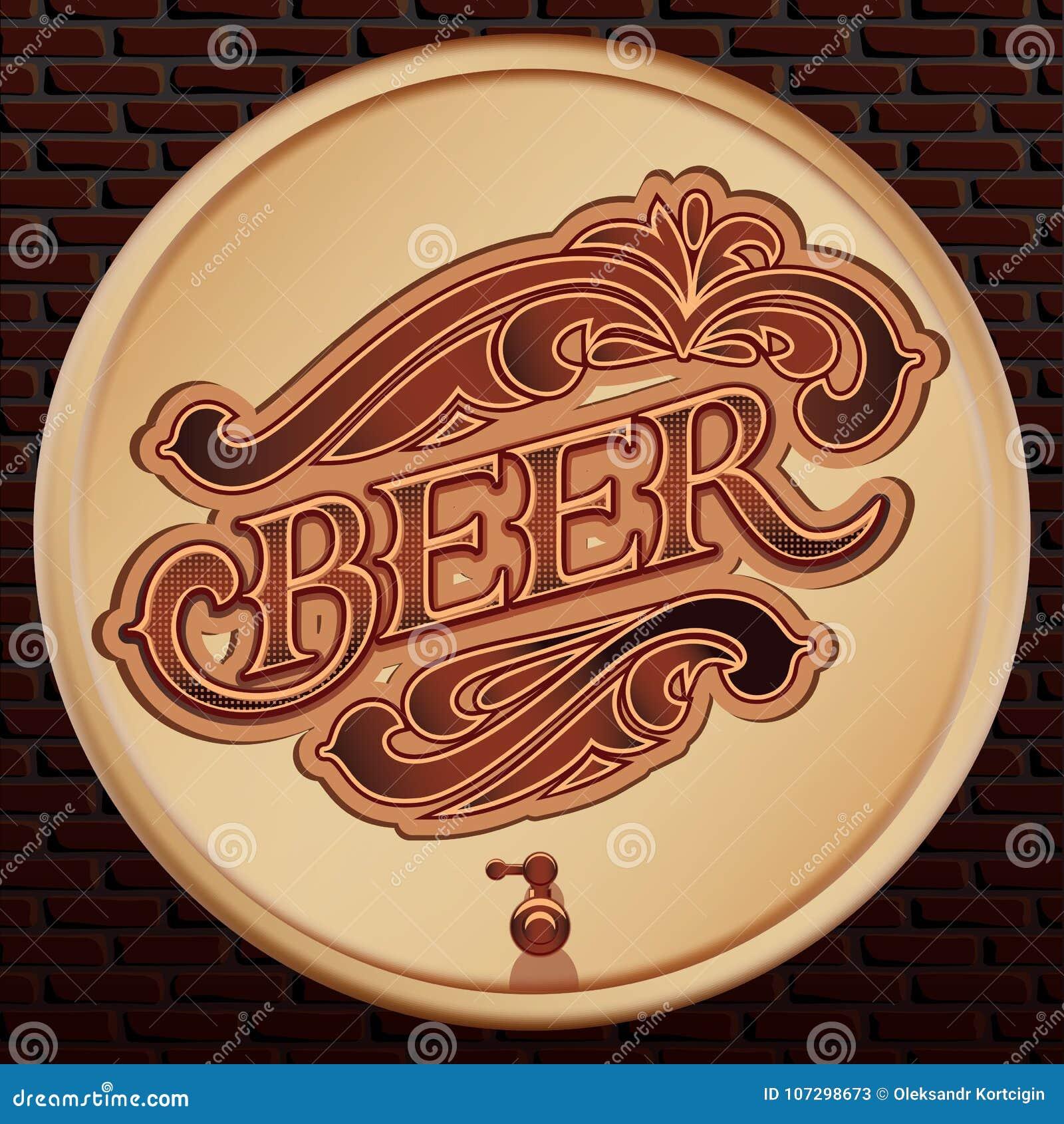 Vector o tambor de madeira da cerveja em um fundo da parede de tijolo