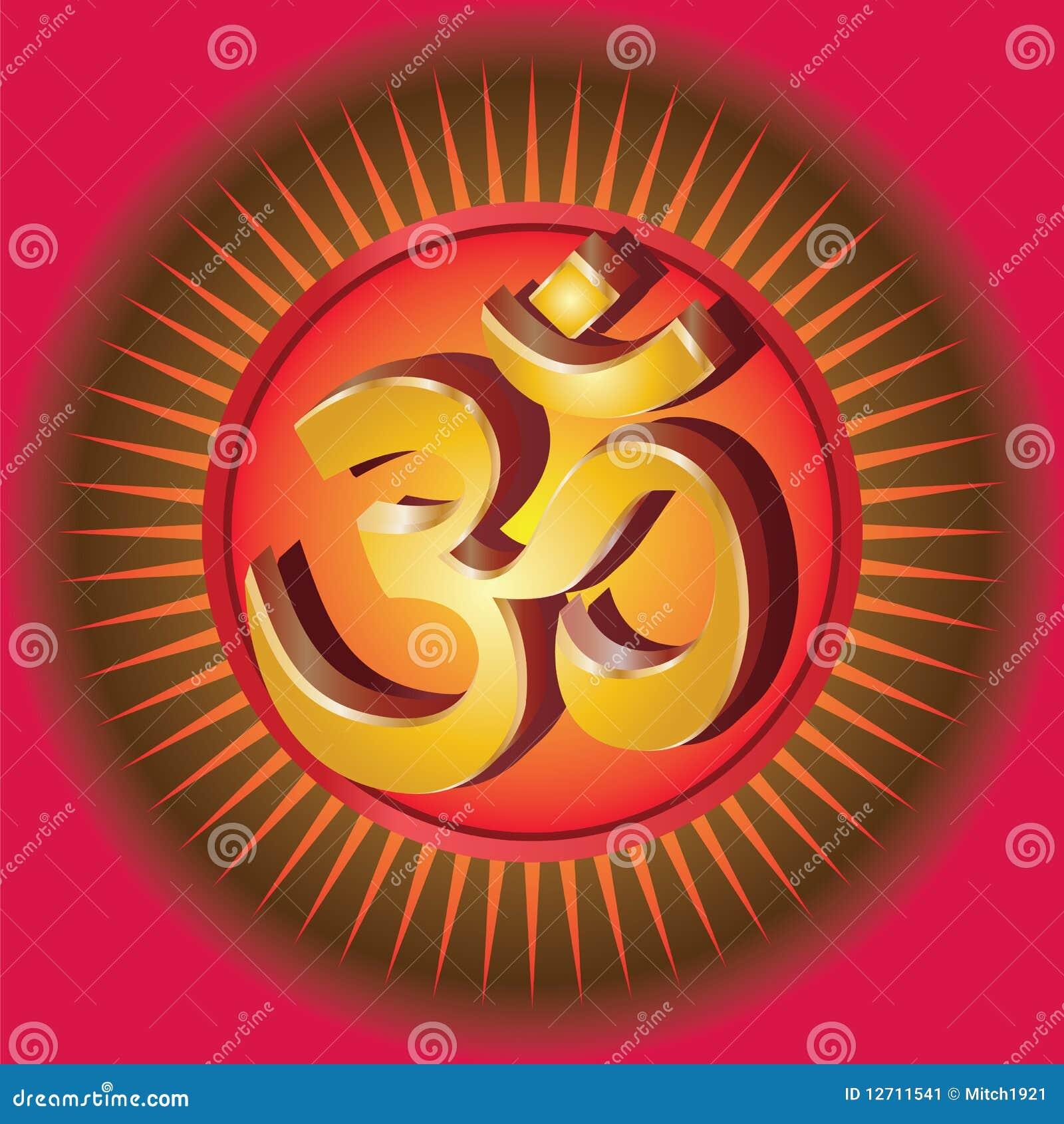 Vector om symbol stock vector image of oriental golden Om symbol images