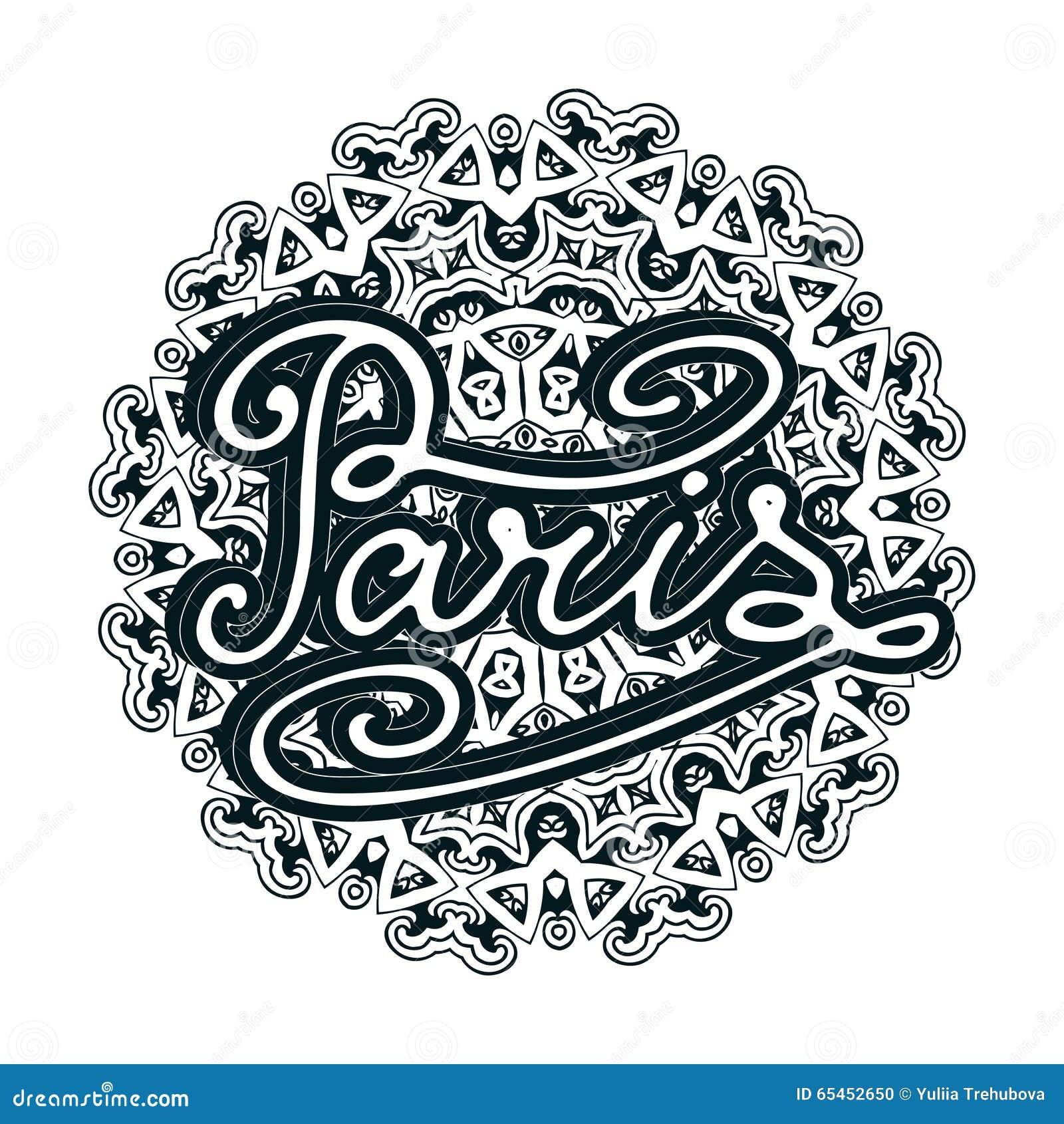 Vector Paris Illustration On Mandala Background Retro