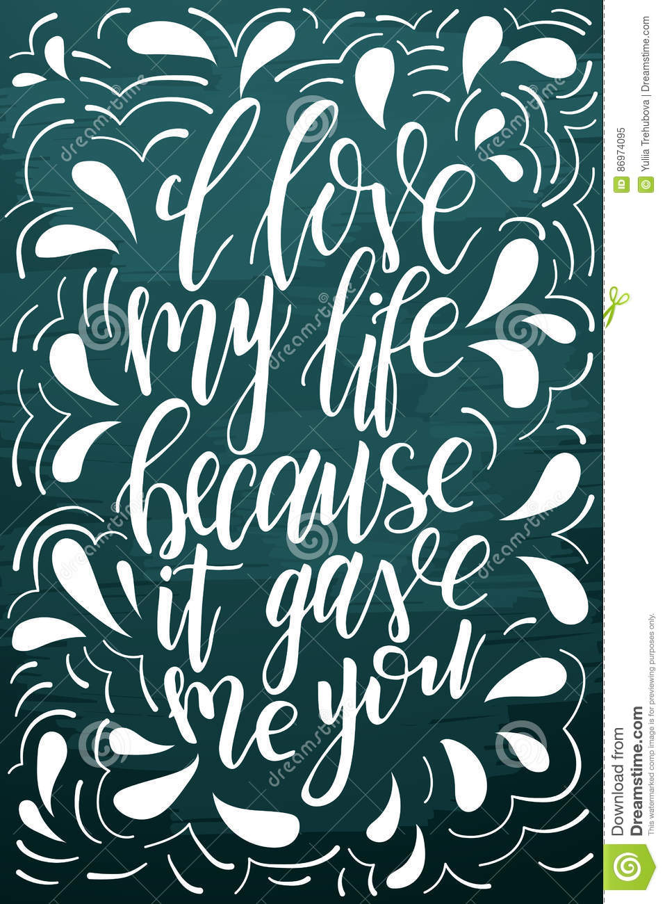 Vector Poster With Sweet Quote Hand Drawn Lettering For Card Design