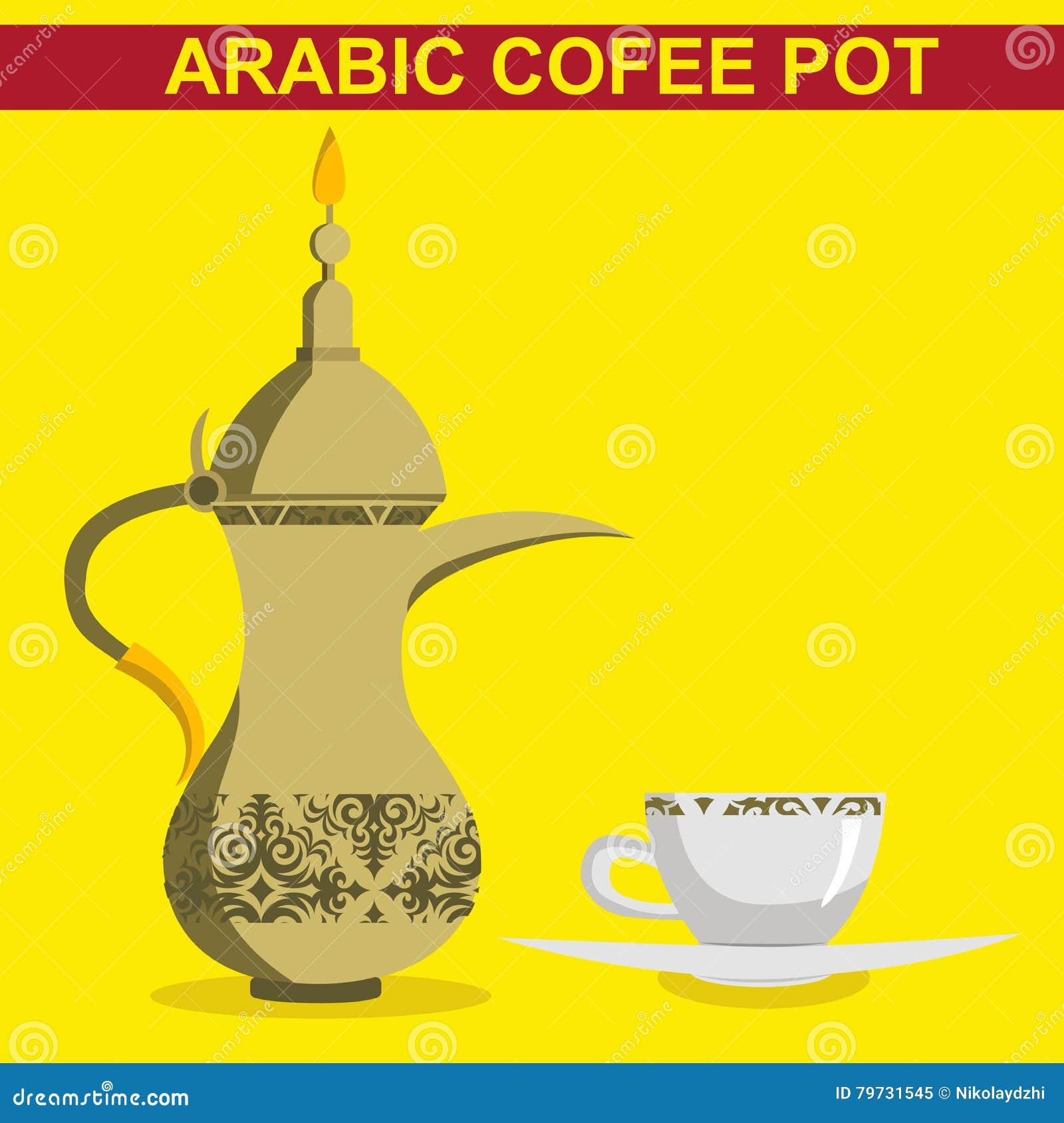 Vector - pote y taza rabiosos del café en estilo icónico plano simple con los modelos