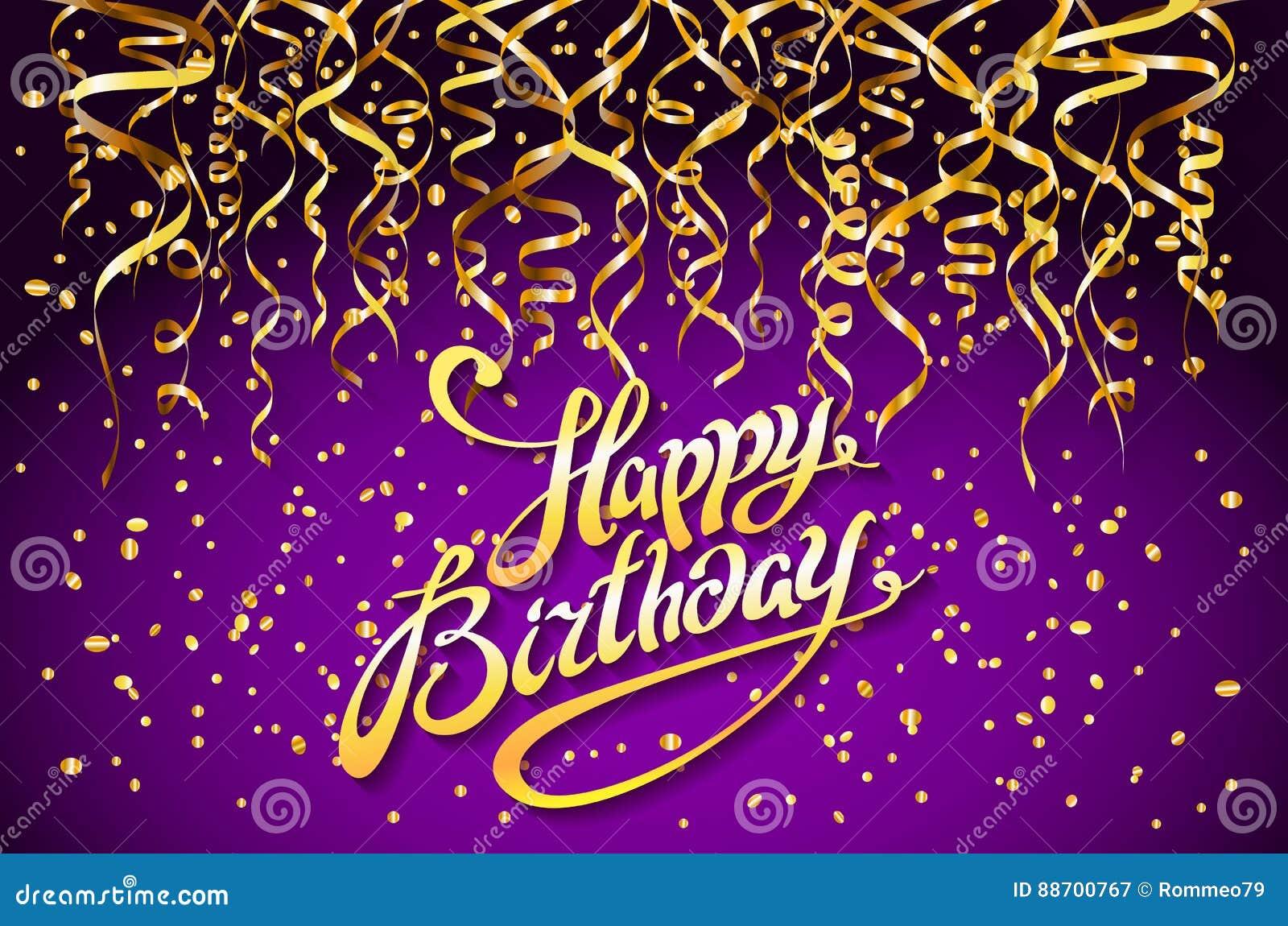 Vector Purple Party Background Happy Birthday Celebration