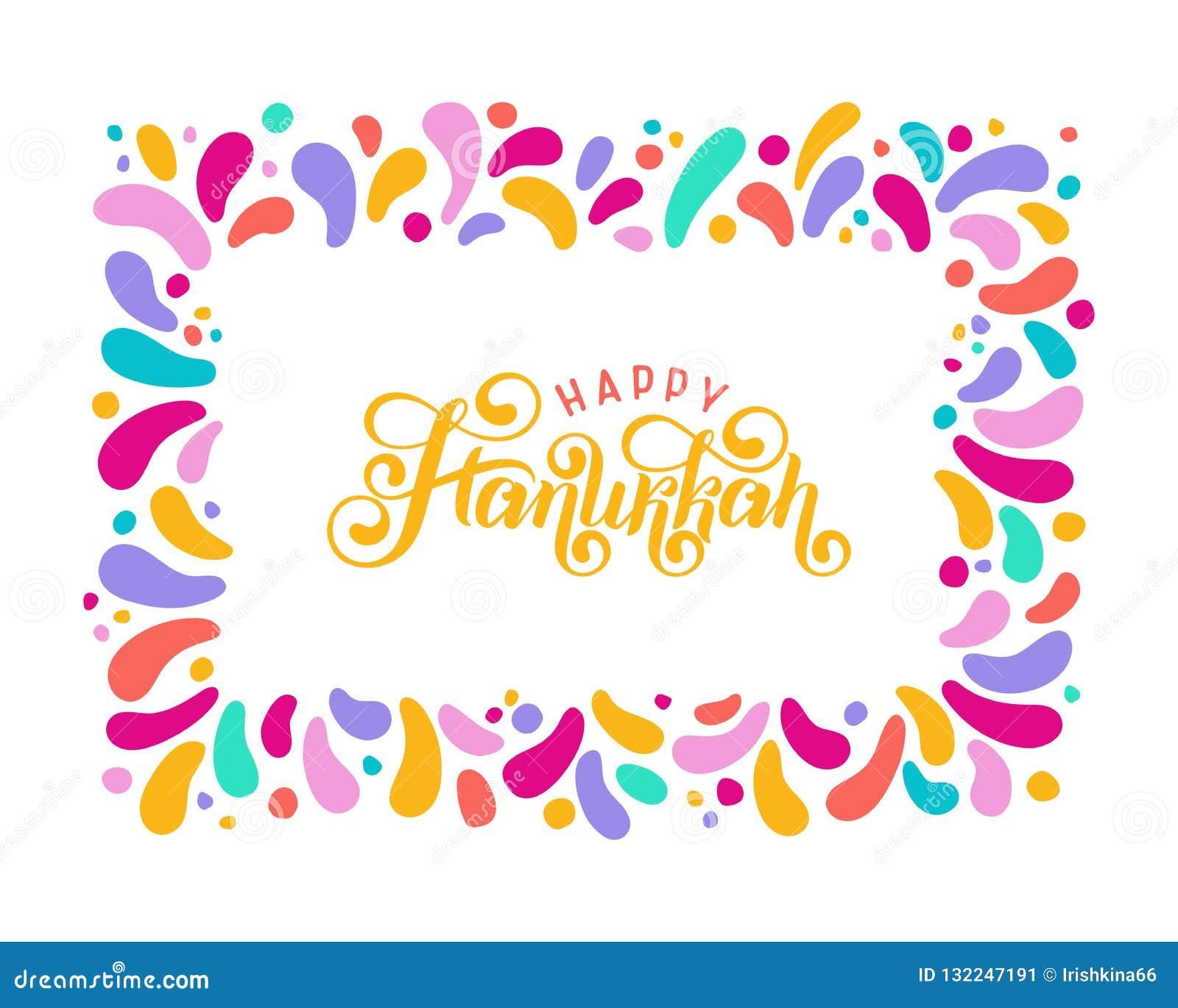 Vector que pone letras al texto Jánuca feliz Festival judío de la celebración de las luces, plantilla festiva de la tarjeta de fe