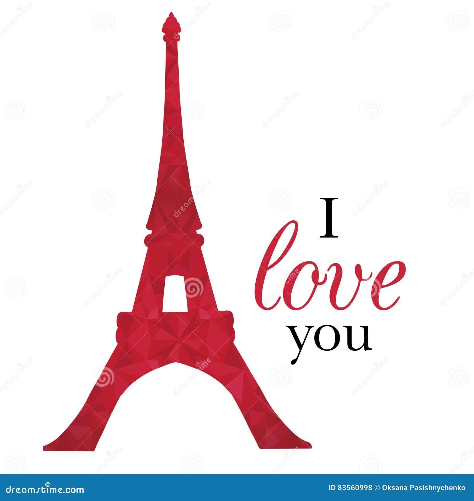 Vector Ruby Red Eifel Tower Paris el día de tarjetas del día de San Valentín del St de amor Perfeccione para las postales temátic