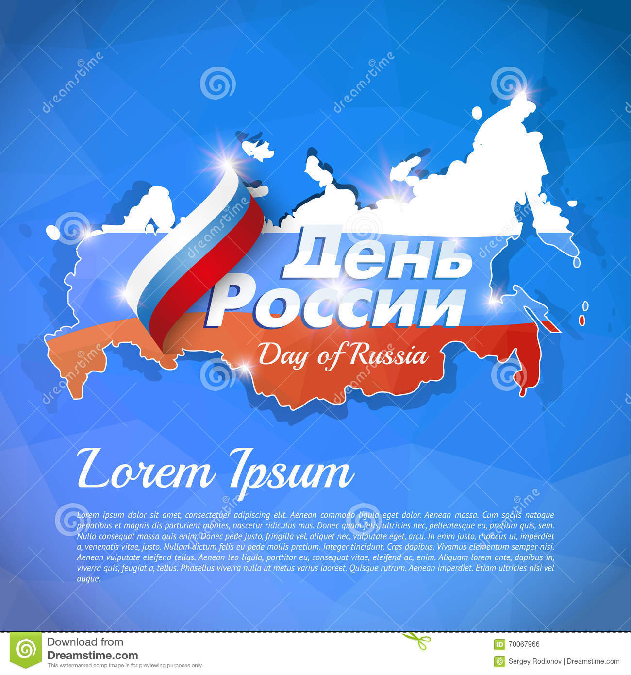 Vector Russian Flag To The Day Of Russia June 12 Stock Vector
