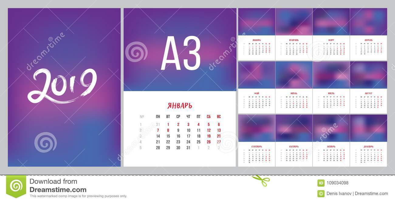 vector of 2019 russian new year calendar template simple style