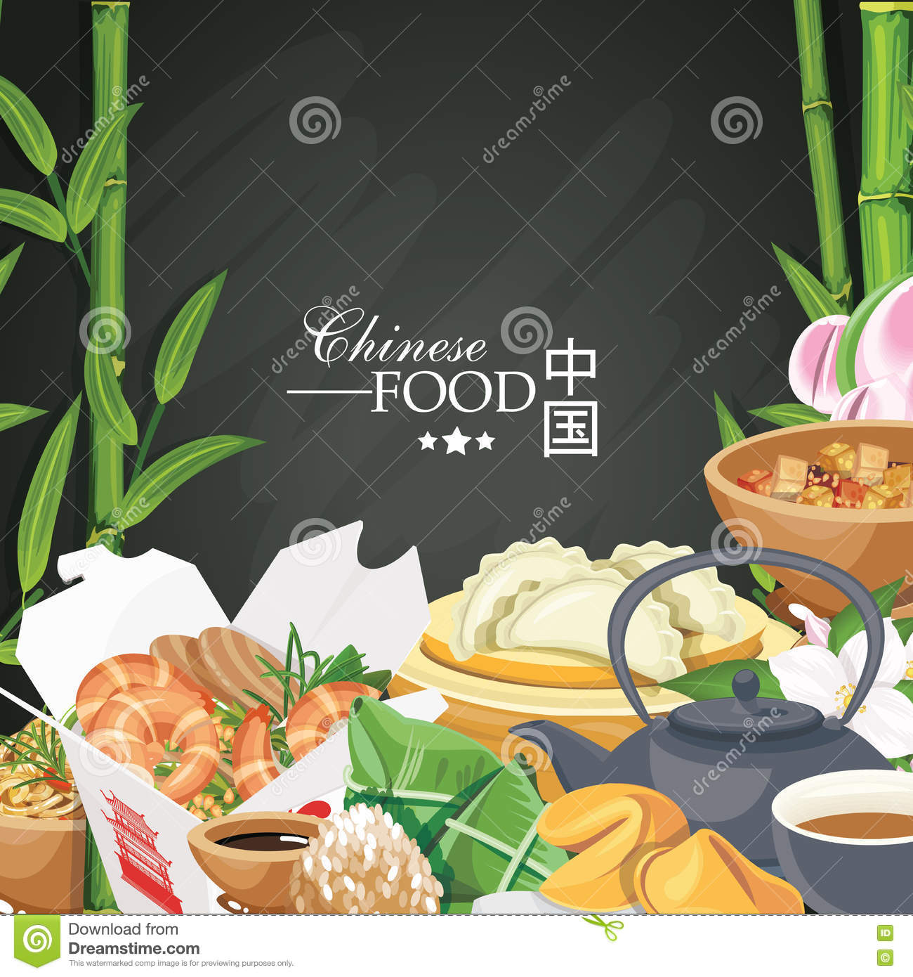 Vector set with chinese food asian frame chinese street for Asian 168 cuisine menu