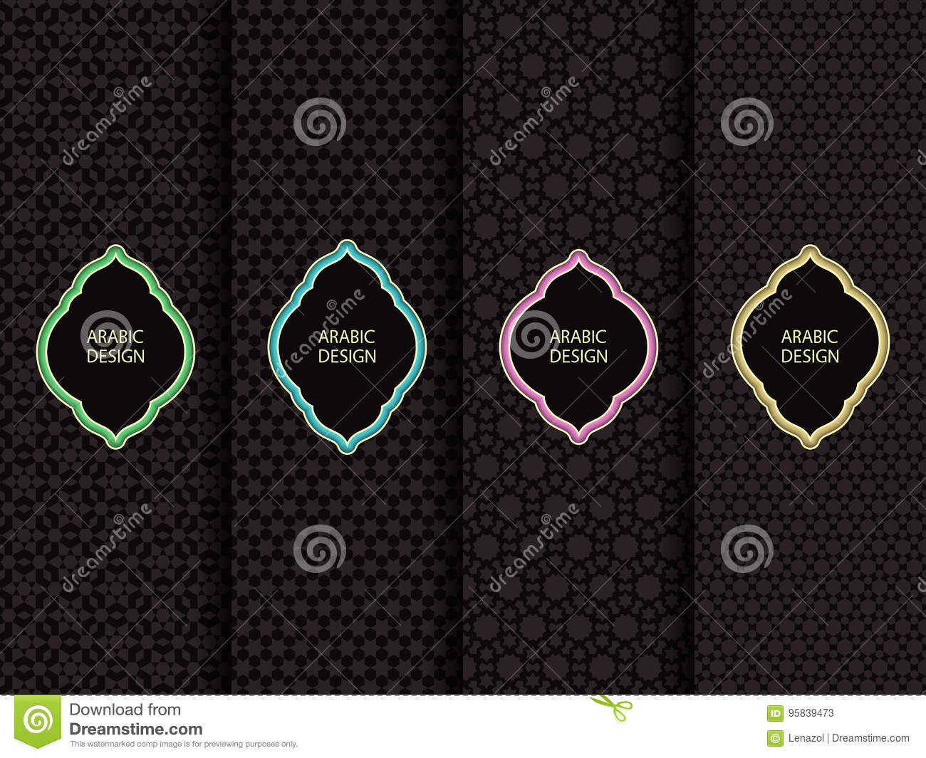 Vector Set With Four Traditional Geometric Arabic Patterns And