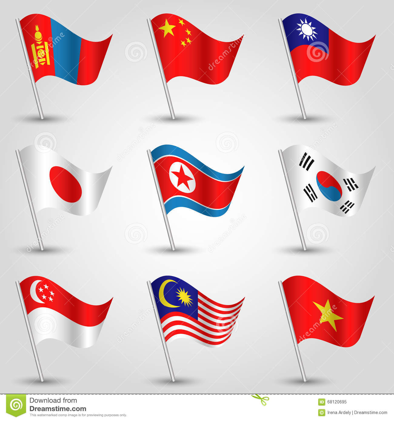 Vector set of nine flags states of east asia