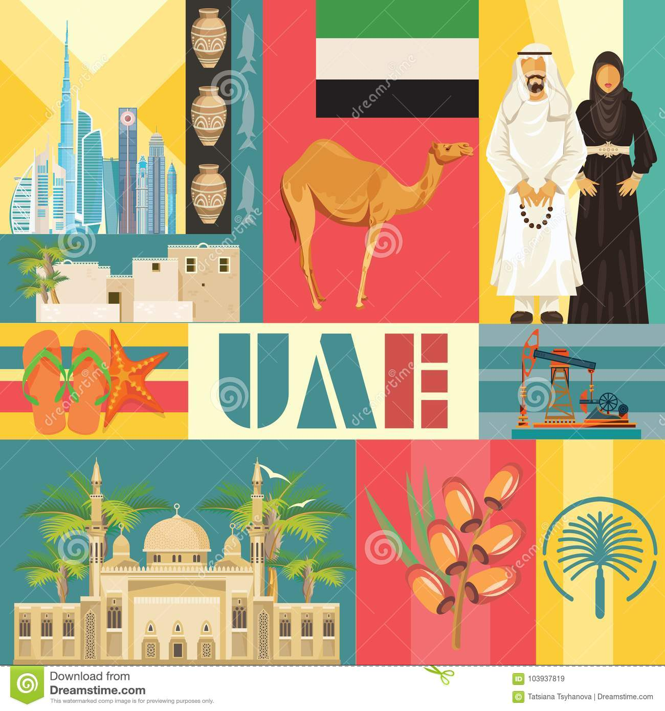 vacation card vector travel poster of united arab emirates uae
