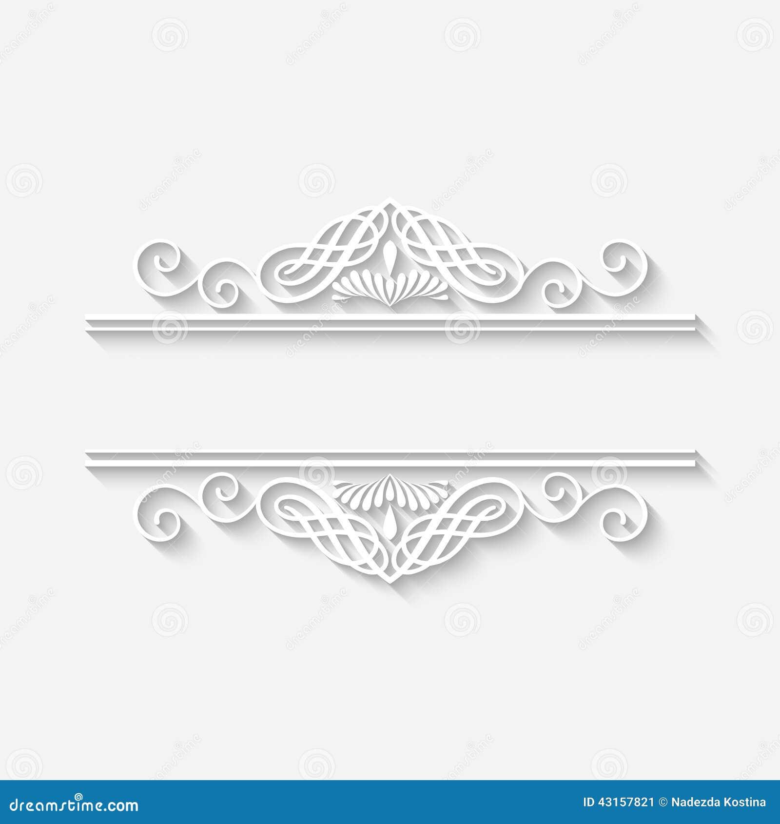 Paper Swirl Decorations