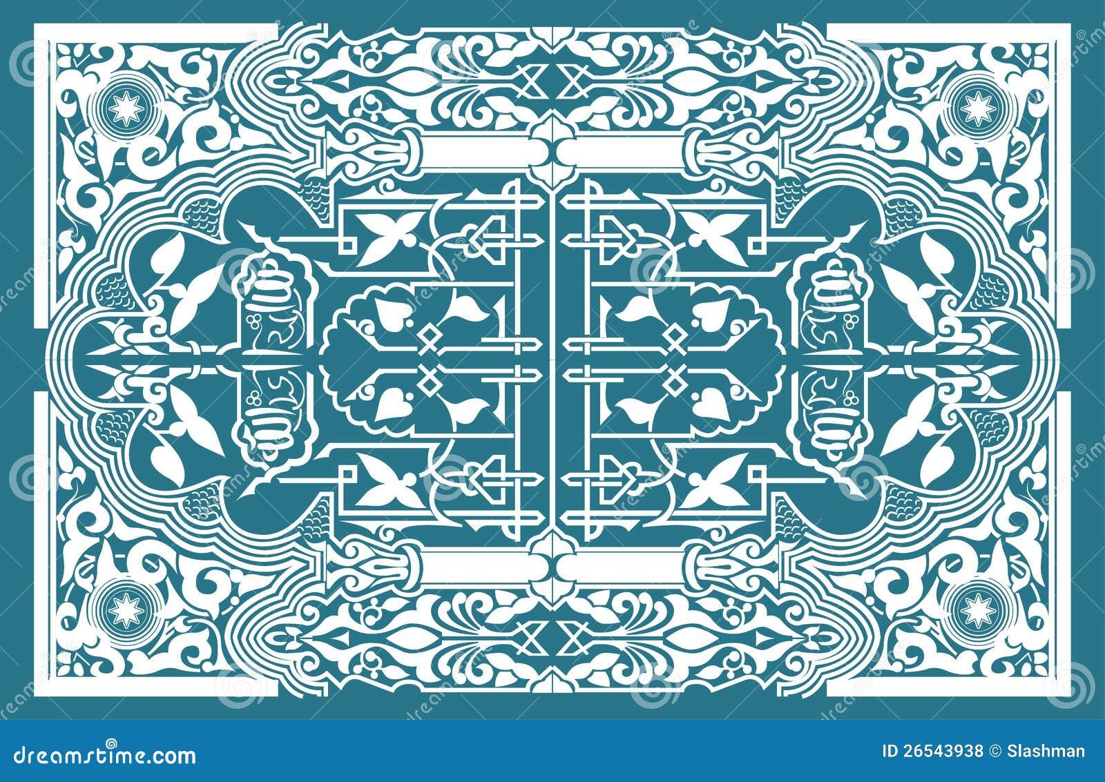 vector vintage flower motif arabic retro pattern stock vector image 26543938. Black Bedroom Furniture Sets. Home Design Ideas