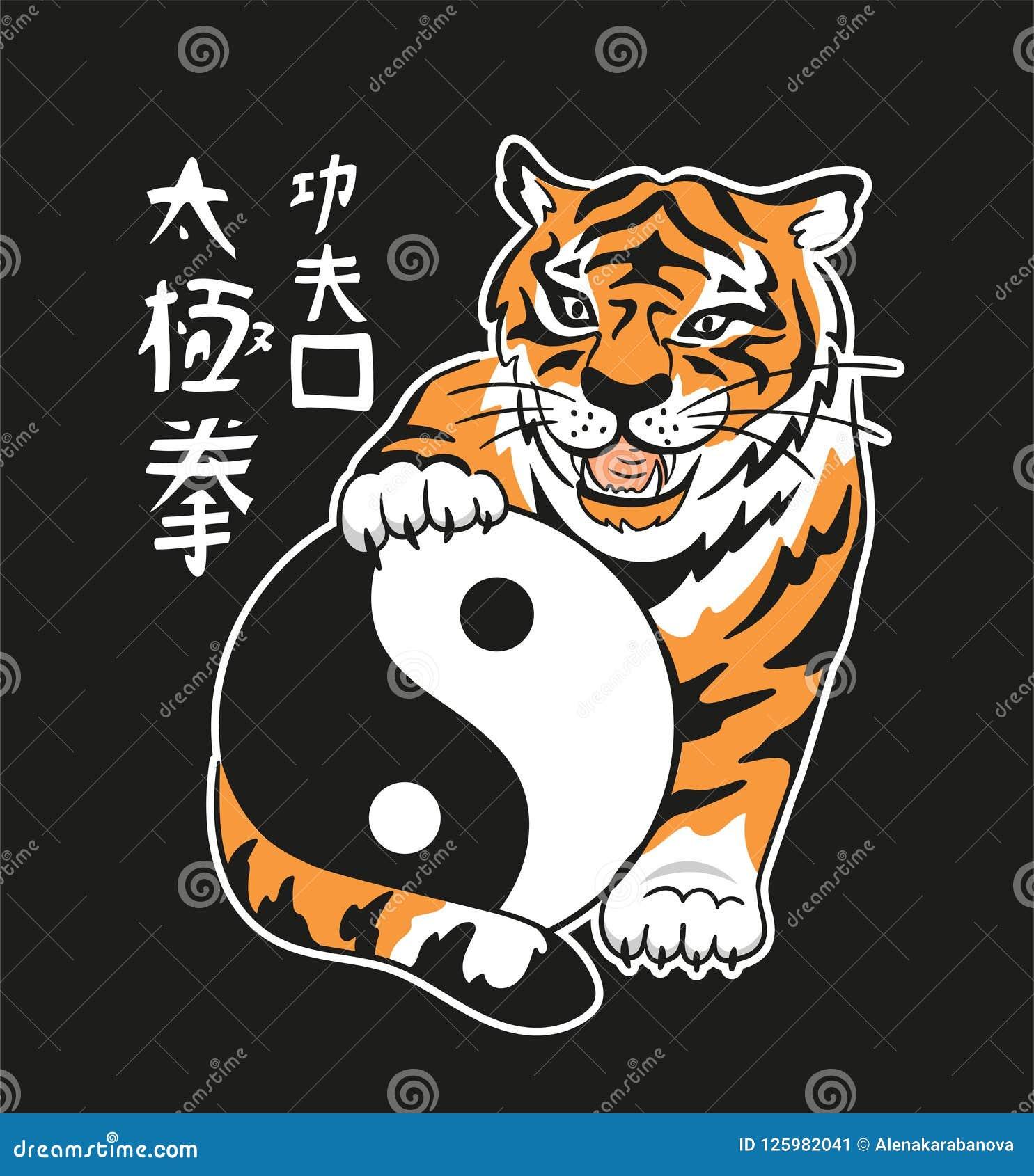 Vector Yin Yang Symbol With Tiger And Chinese Characters Tai Chi