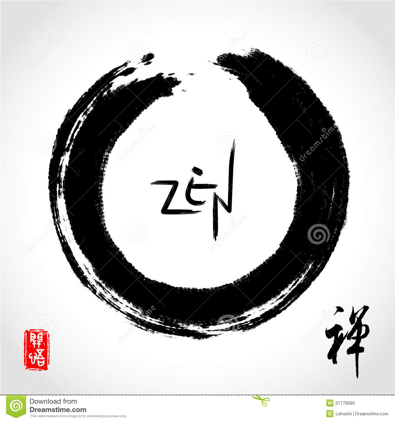 zen definition related keywords - photo #29