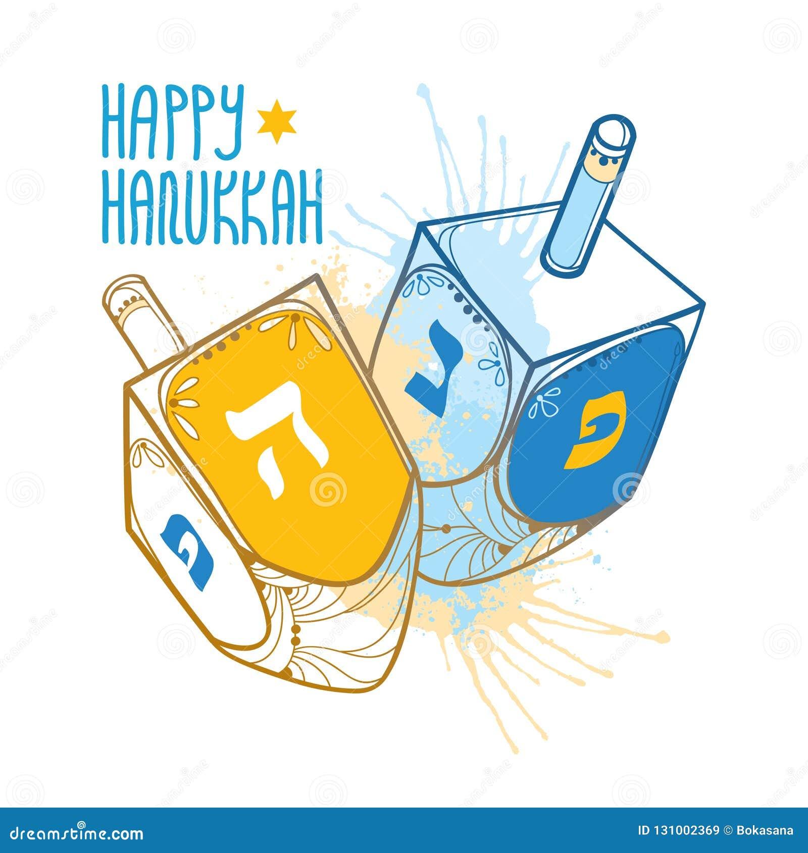 Vectorgroetkaart met overzichtschanoeka of Chanoeka dreidel of sevivon met Hebreeuws die alfabet in blauw en beige op wit wordt g