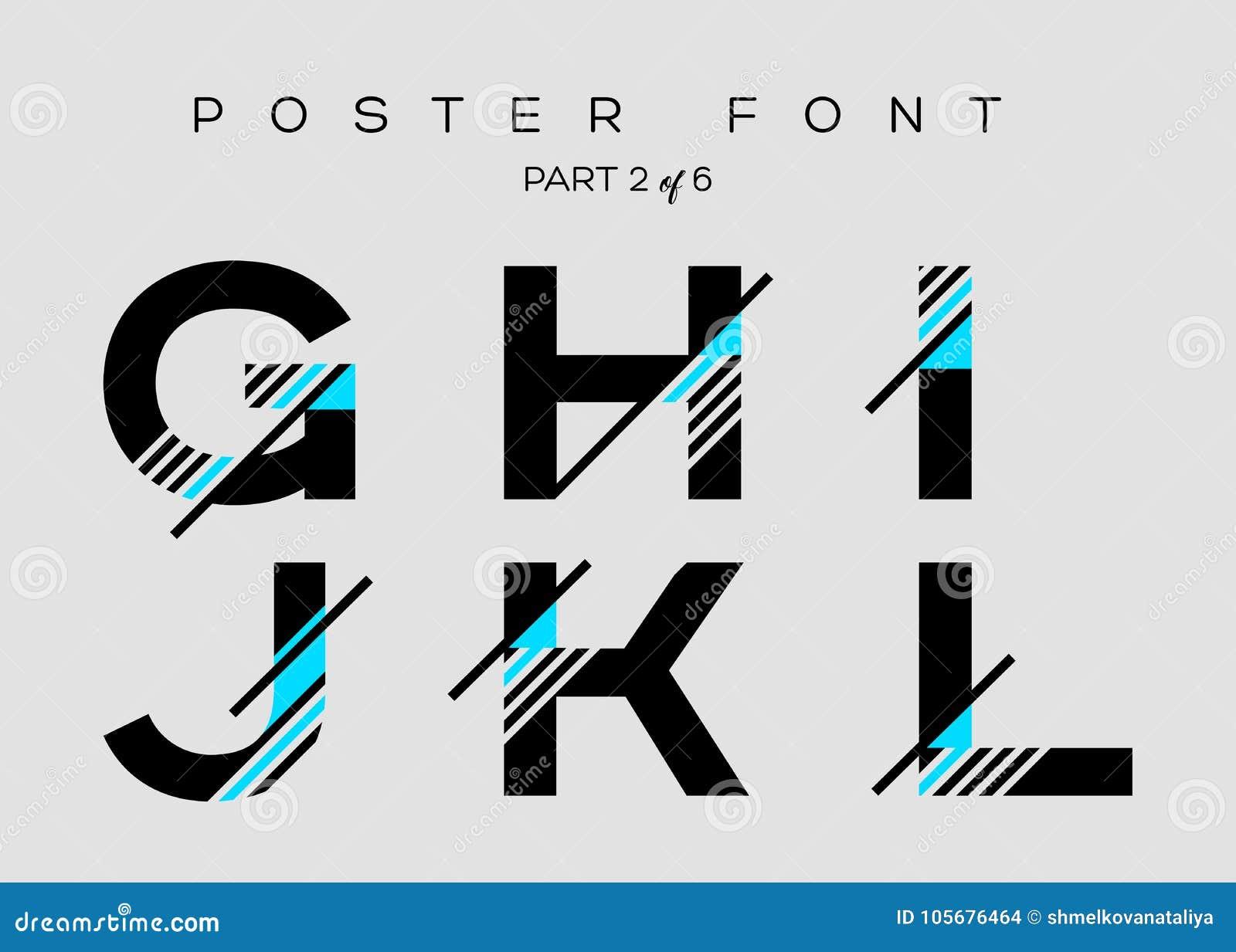 Vectortechno-Doopvont met Digitaal Glitch Teksteffect