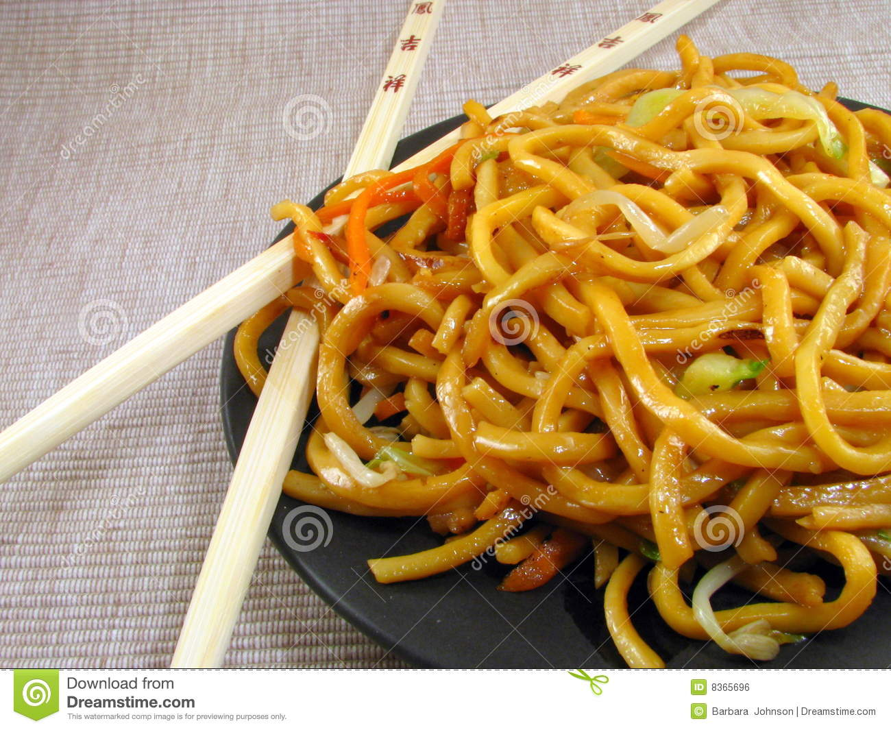 Vegetable Lo Mein Royalty Free Stock Image - Image: 8365696