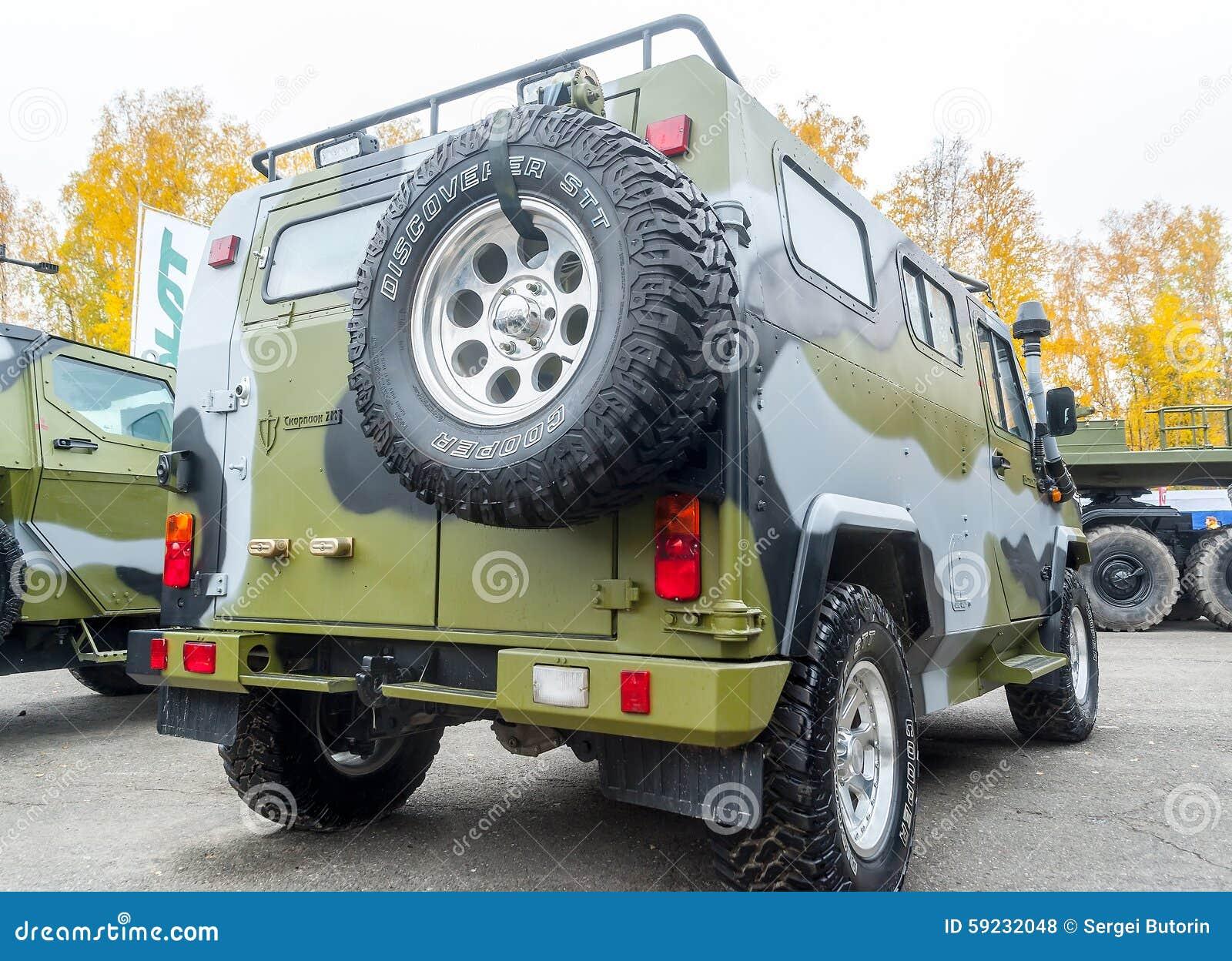Vehículo blindado del tigre-m VPK-233115 Visión trasera