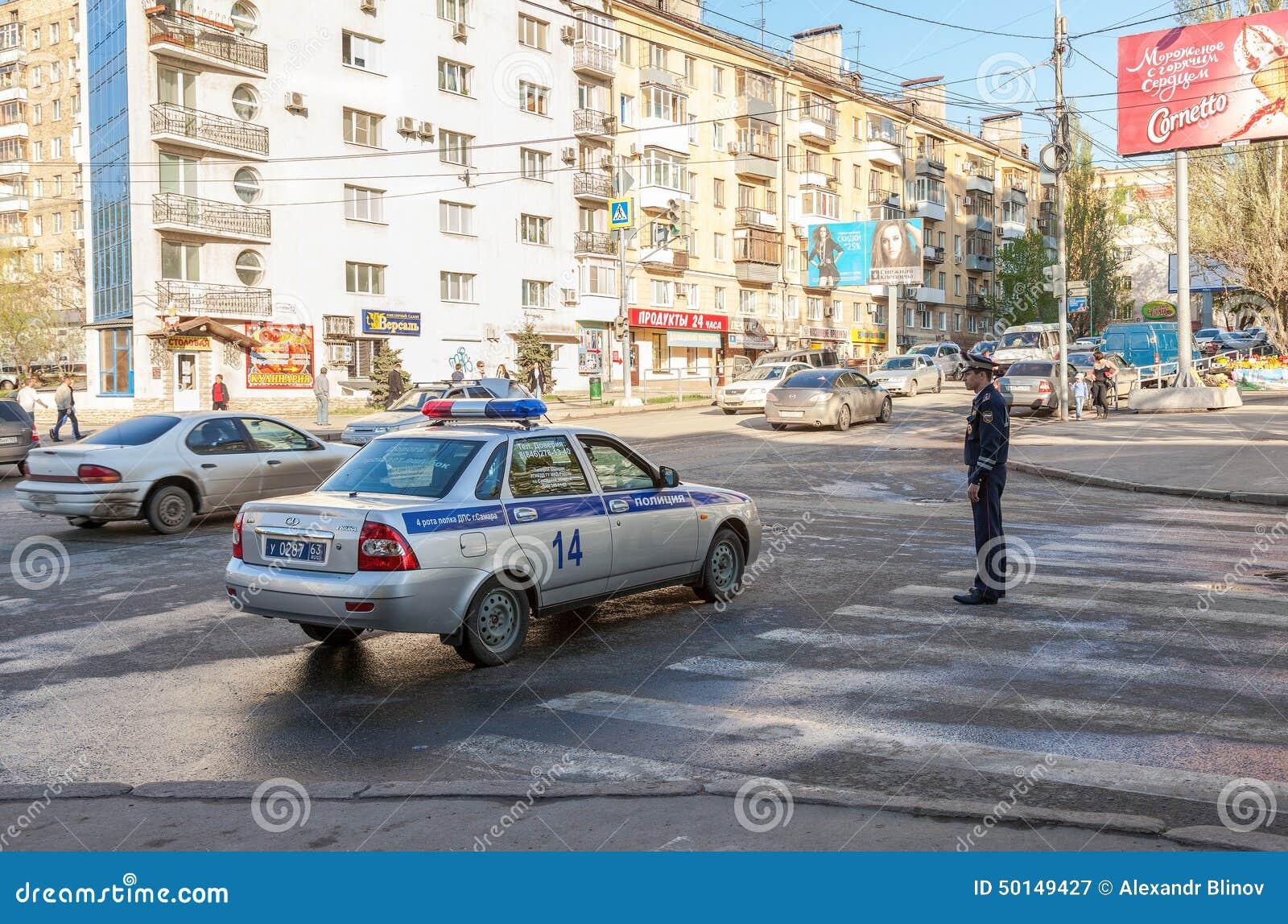Vehículo Ruso De La Patrulla De La Inspección Del Automóvil Del ...