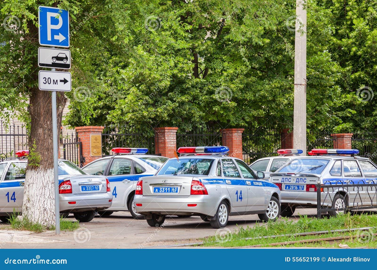 Vehículos Rusos De La Patrulla De La Inspección Del Automóvil Del ...