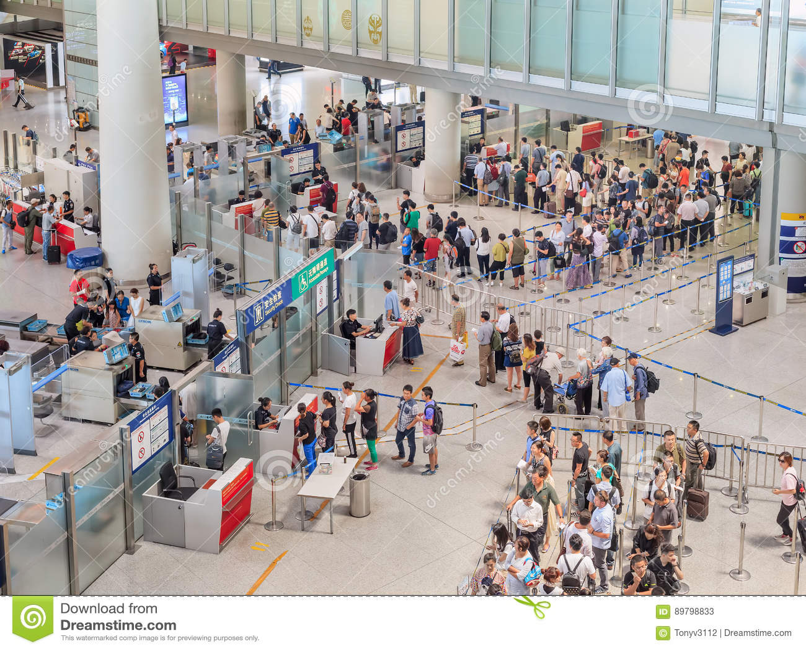 Veiligheidscontrole bij de Hoofd Internationale Luchthaven van Peking