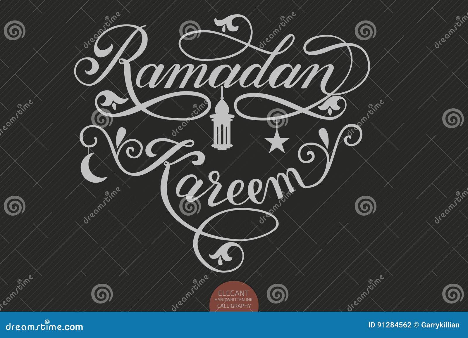 Vektor eleganta märka Ramadan Kareem Muslimsk helig månadillustration med kalligrafi, stjärnan, den växande månen och moskén