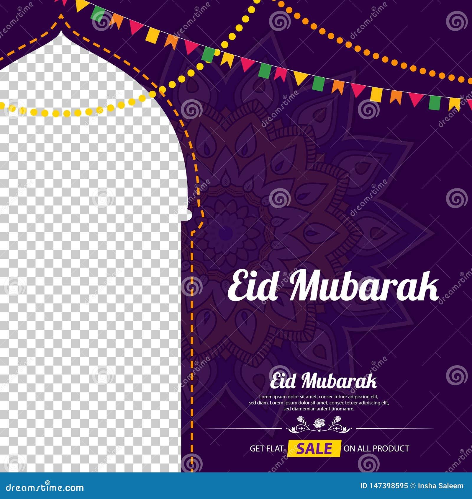 Vektor för Eid Mubarak festivalhälsning