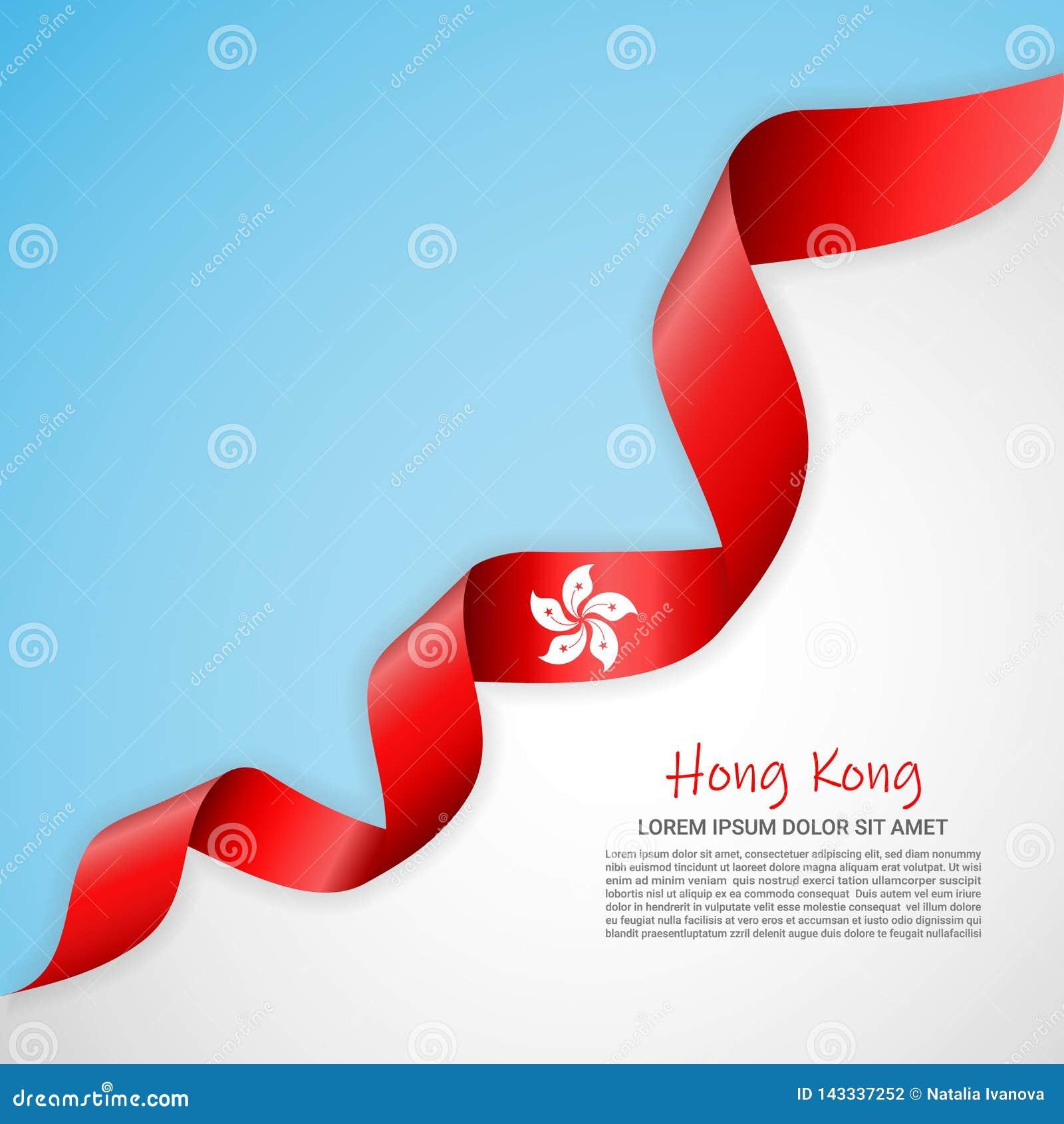 Vektorbaner i vita och blåa färger och vinkande band med flaggan av Hong Kong Mall för affischdesign, broschyrer