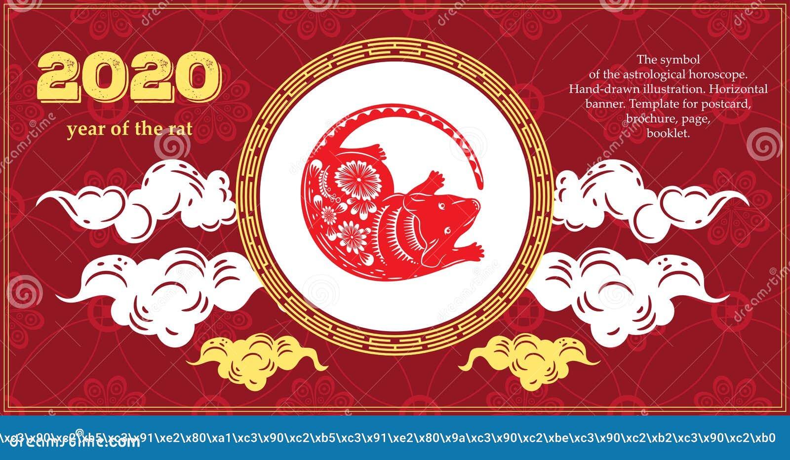 Vektorbild av att tjalla Symbolet av 2020 Tjalla och andra djur av det östliga horoskopet Isolerat p? vit bakgrund mall
