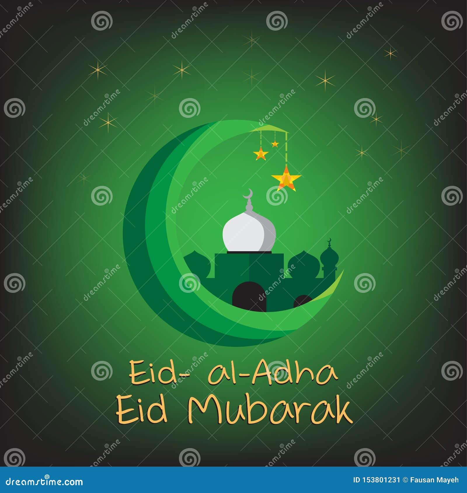 Vektorfeiertagsillustration von Eid al Adha, Eid Mubarak
