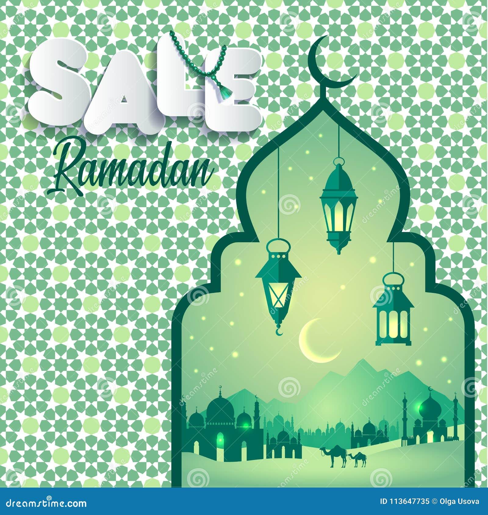 Vektorillustration Ramadan Sale Baner rabatt, etikett, Sale, hälsningkort, av Ramadan Kareem och Eid Mubarak beröm
