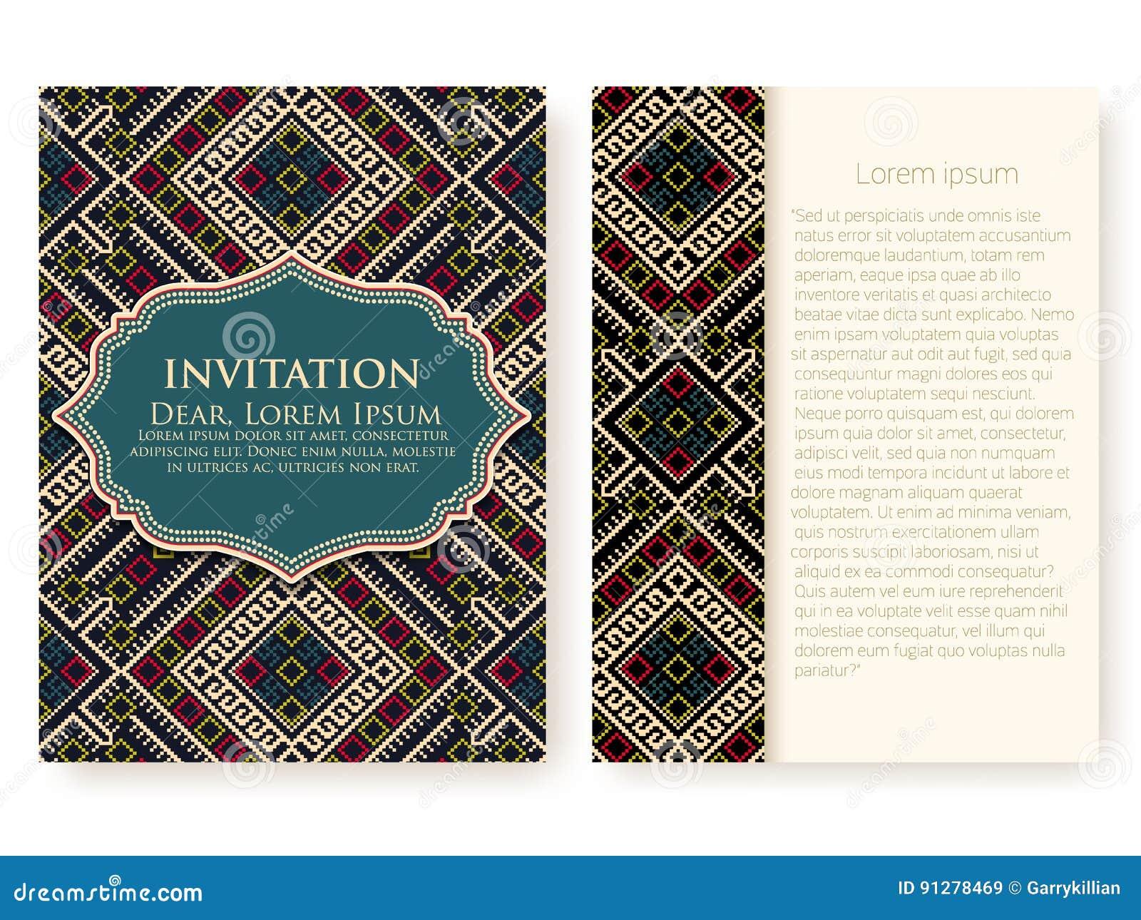 Vektorinbjudan, kort med etniska slovenian beståndsdelar Ukrainsk folkprydnad Eleganta abstrakt begreppprydnader