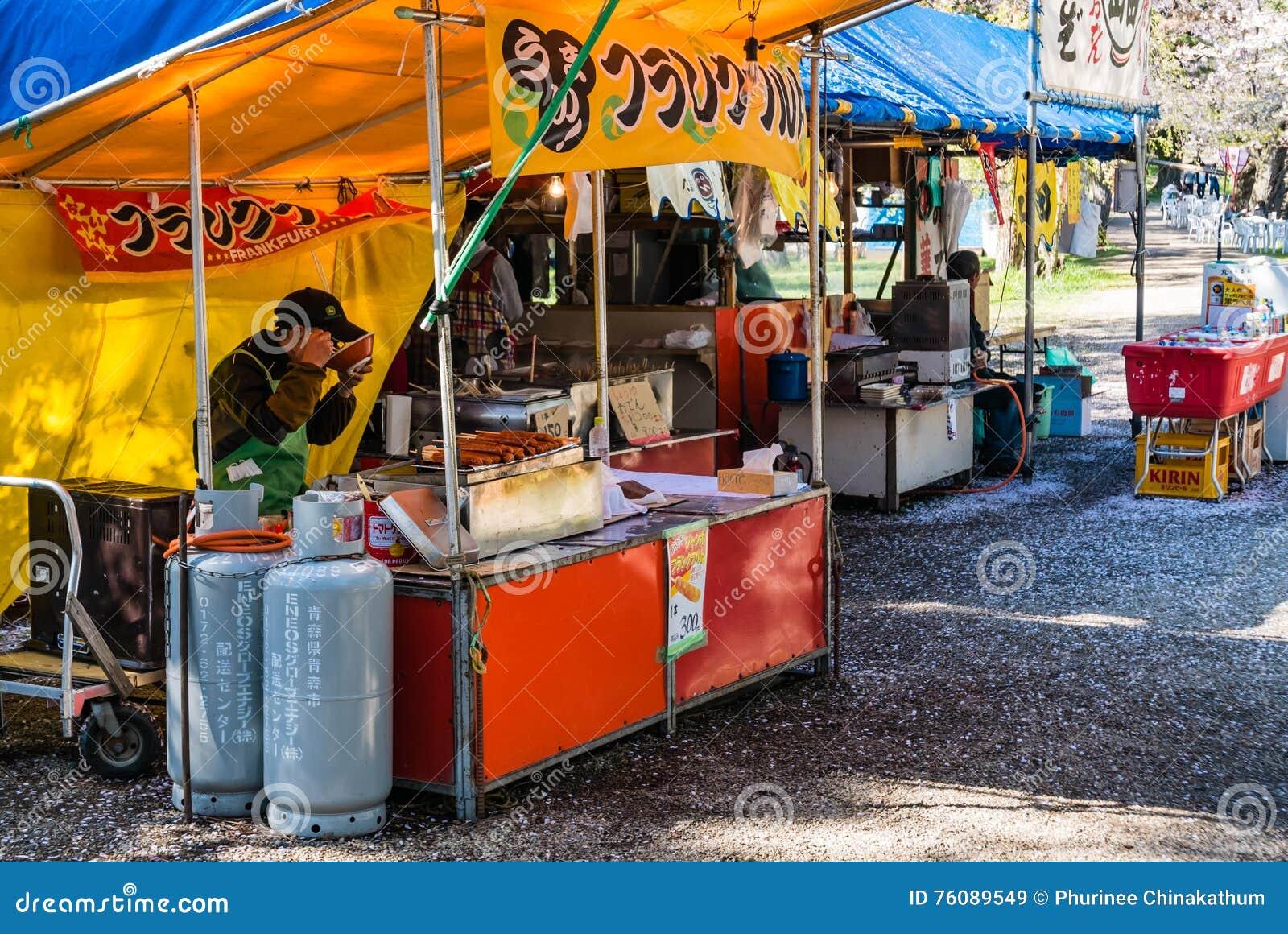 Vendeur de nourriture au parc de château de Hirosaki