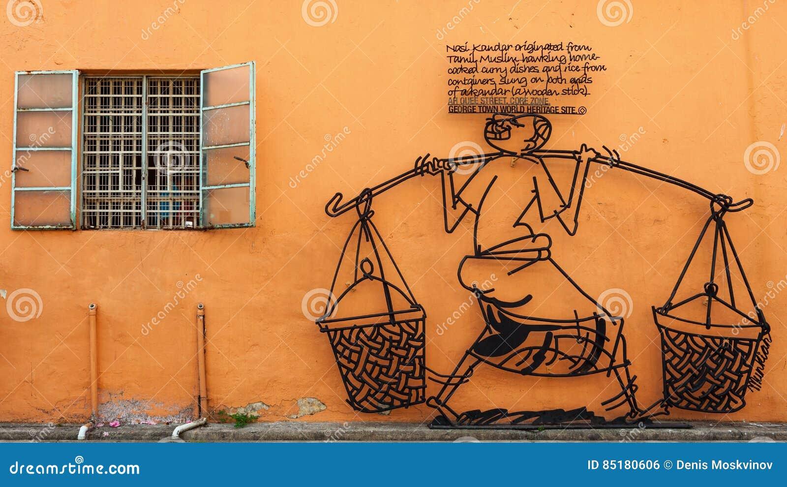 Vendeur de nourriture de rue d objet d art à Georgetown Penang