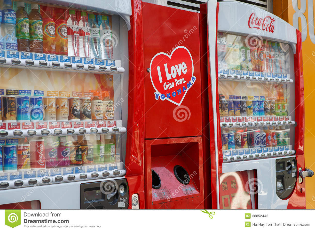 Vending machine,Soft Drink editorial stock photo. Image of ...