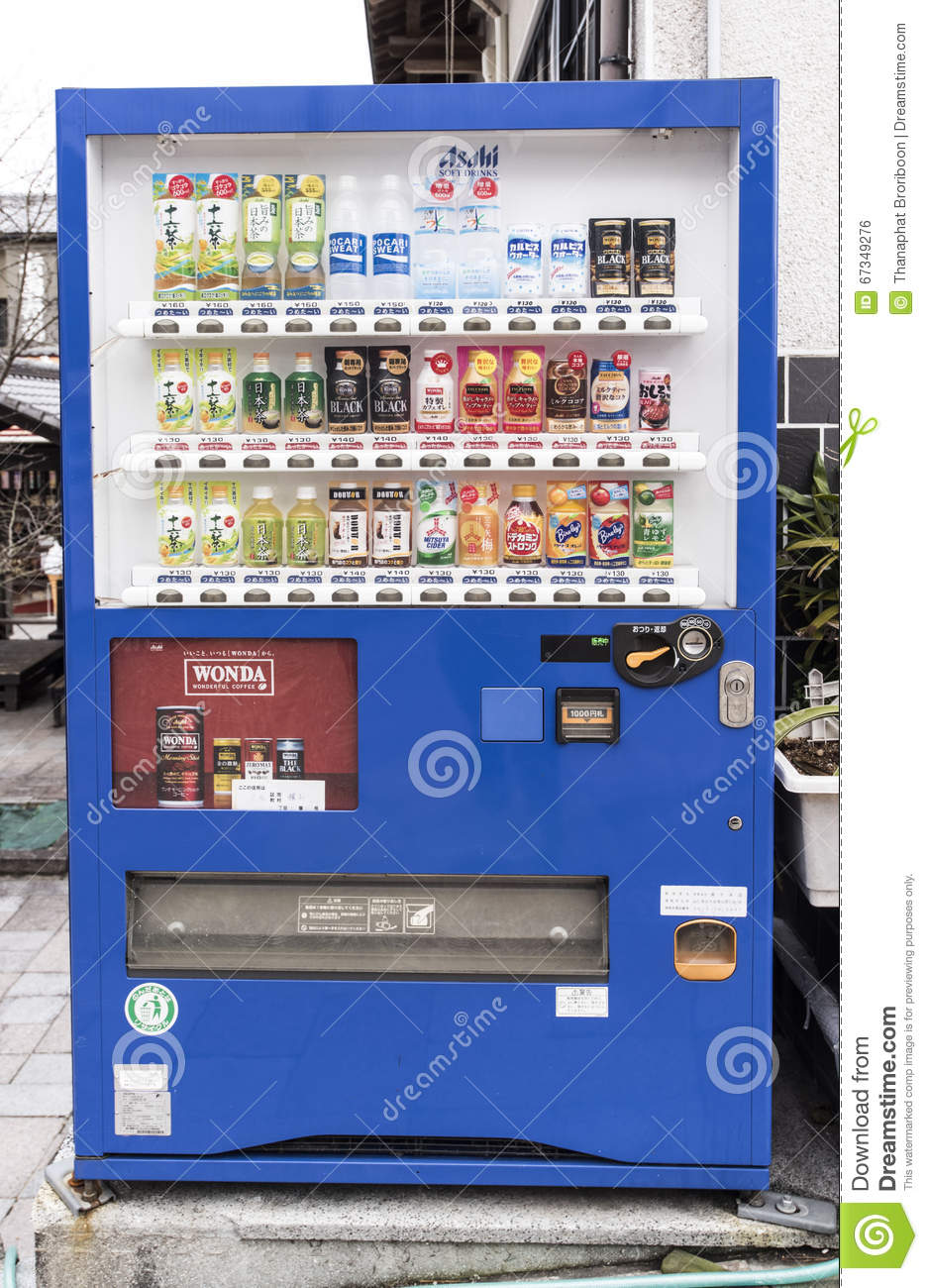vending machines in japan editorial photo image of shiny 67349276