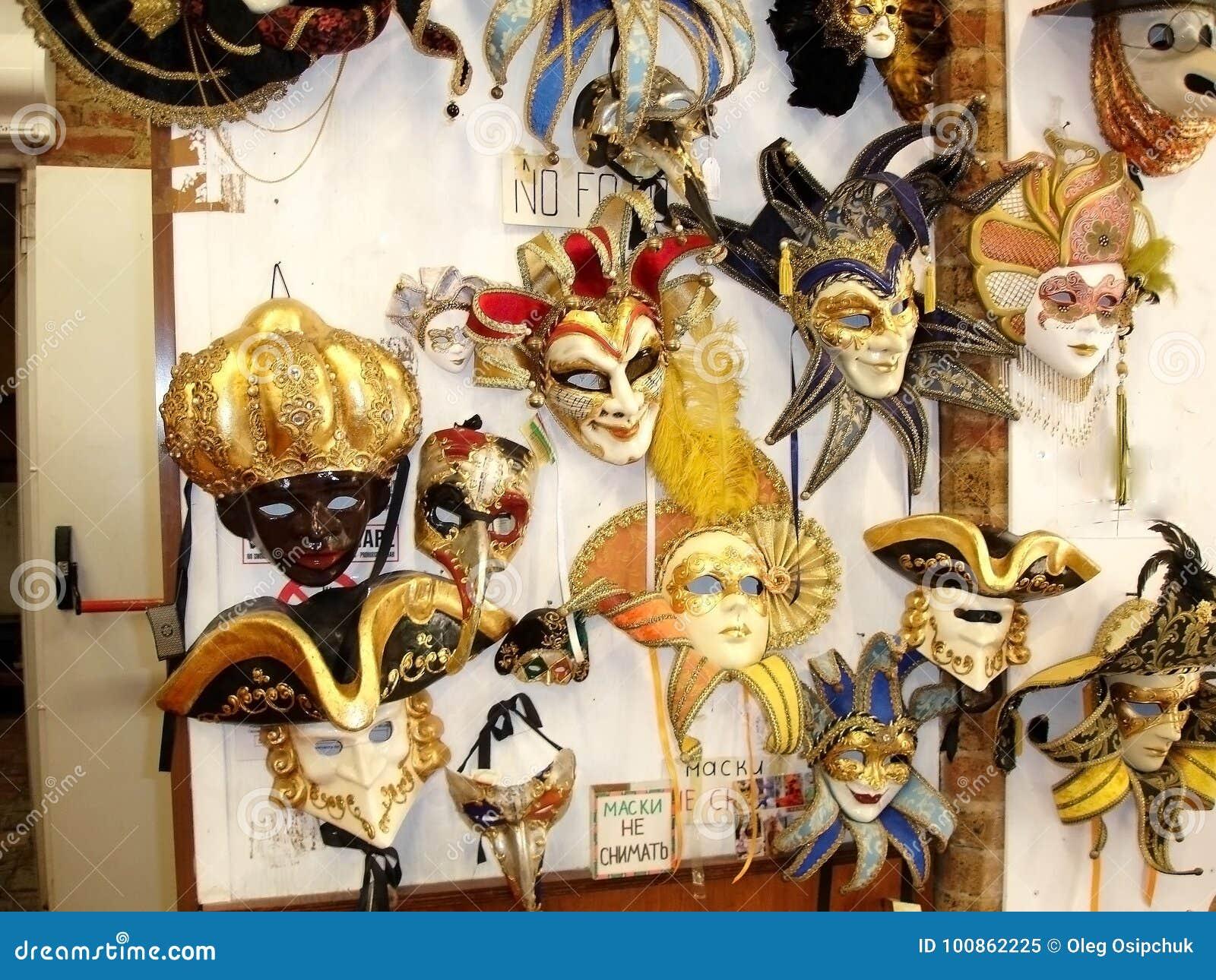 Venedig-Karnevals-Feiertags-Kanäle