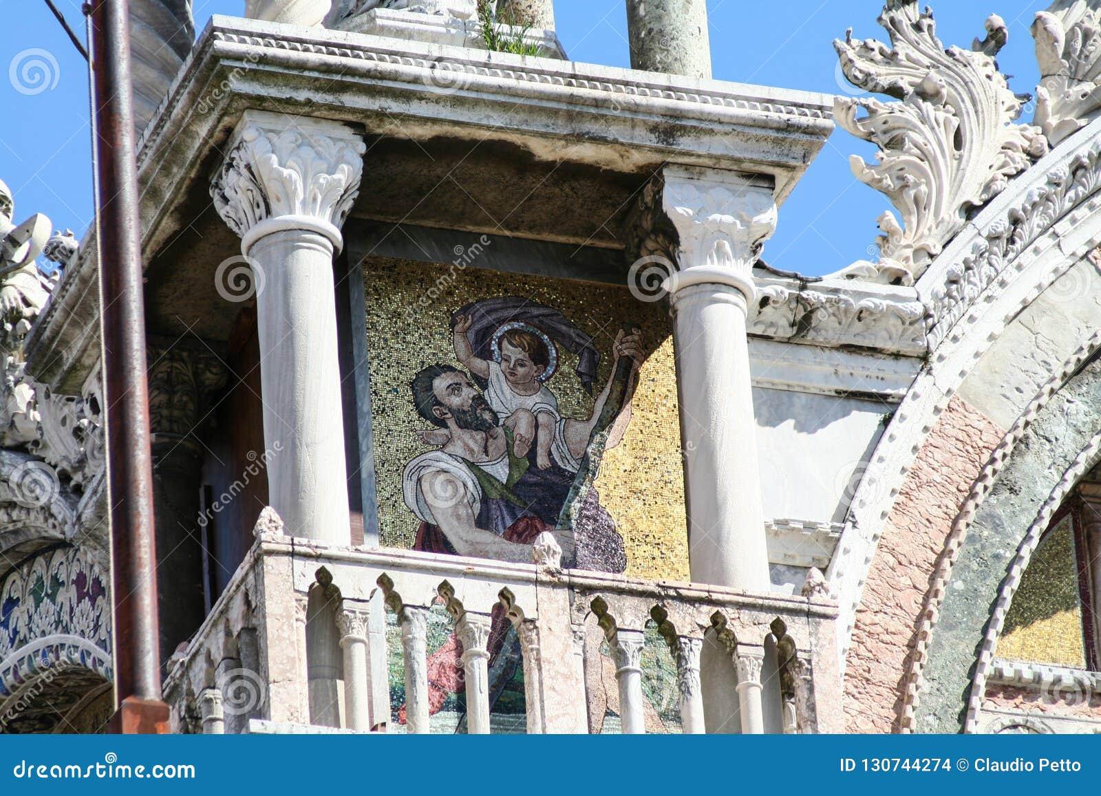 Venetië, Basiliek van San Marco, zijvoorgevel