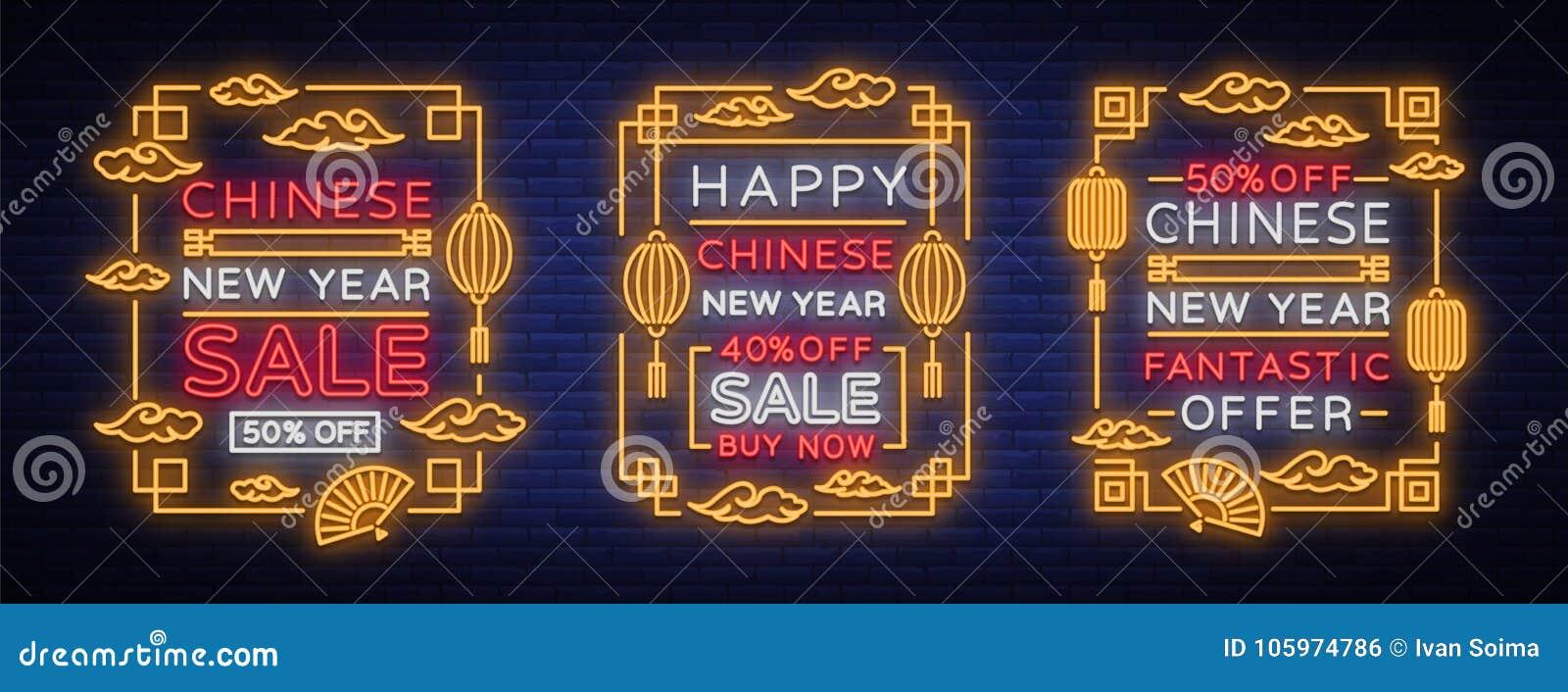 Ventas chinas del Año Nuevo en la colección de estilo del neón de los carteles