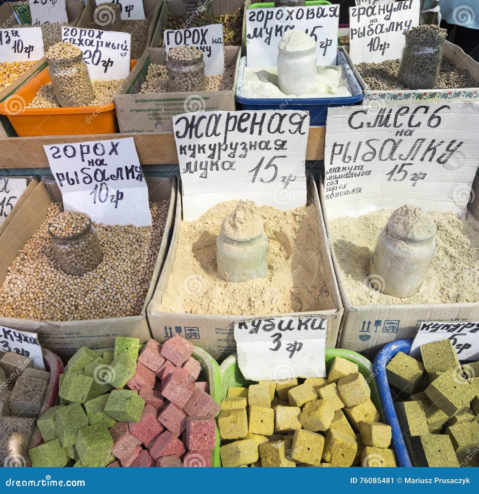 Vente de marché d épices en Ukraine Les prix à payer sur chaque produit