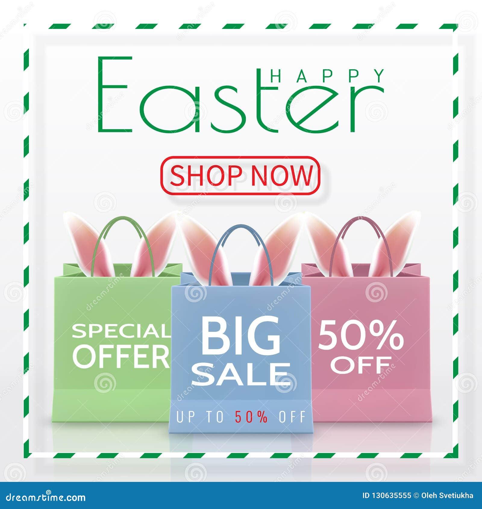 Vente heureuse de Pâques Panier de papier réaliste avec des poignées d isolement sur le fond blanc Illustration de vecteur