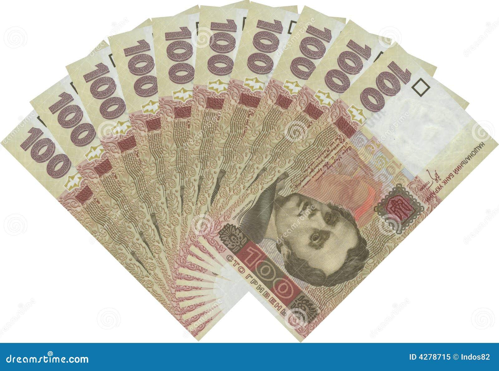 Ventilatore dei soldi