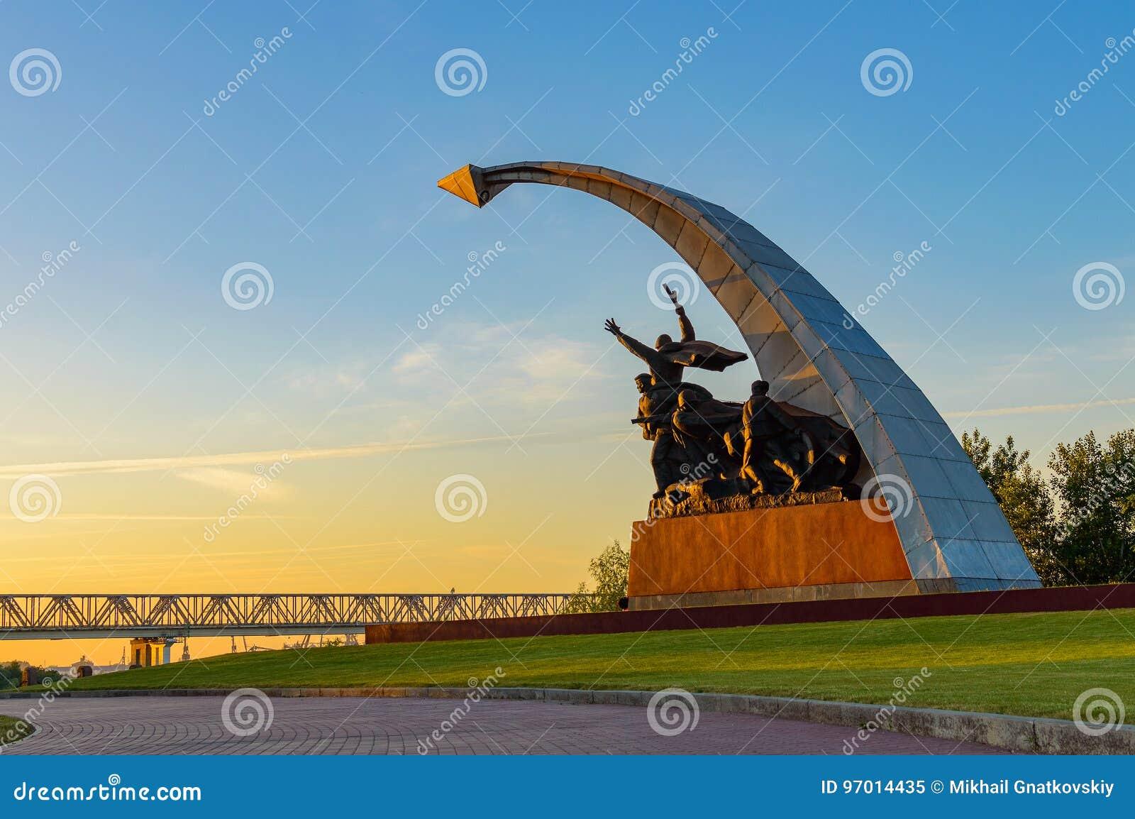 Verger complexe commémoratif de Kumzhenskaya en l honneur des soldats tombés de l armée rouge libérant Rostov-On-Don en 1941 et 1