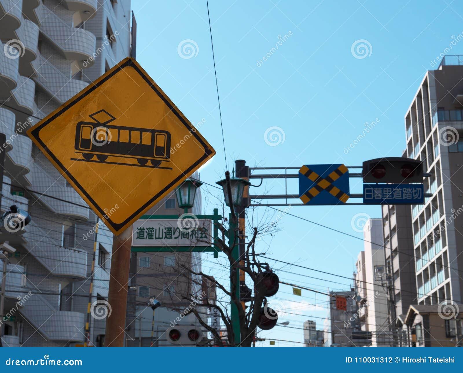 Verkeerssymbolen in Tokyo, Japan