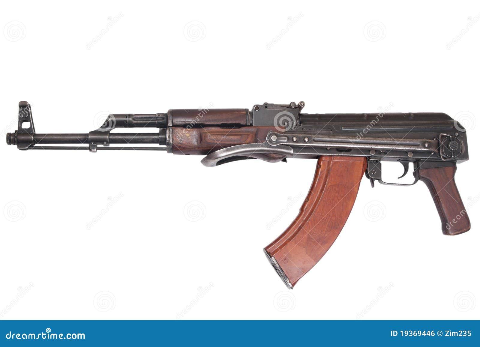 Versão do airborn de AKMS da espingarda de assalto do Kalashnikov