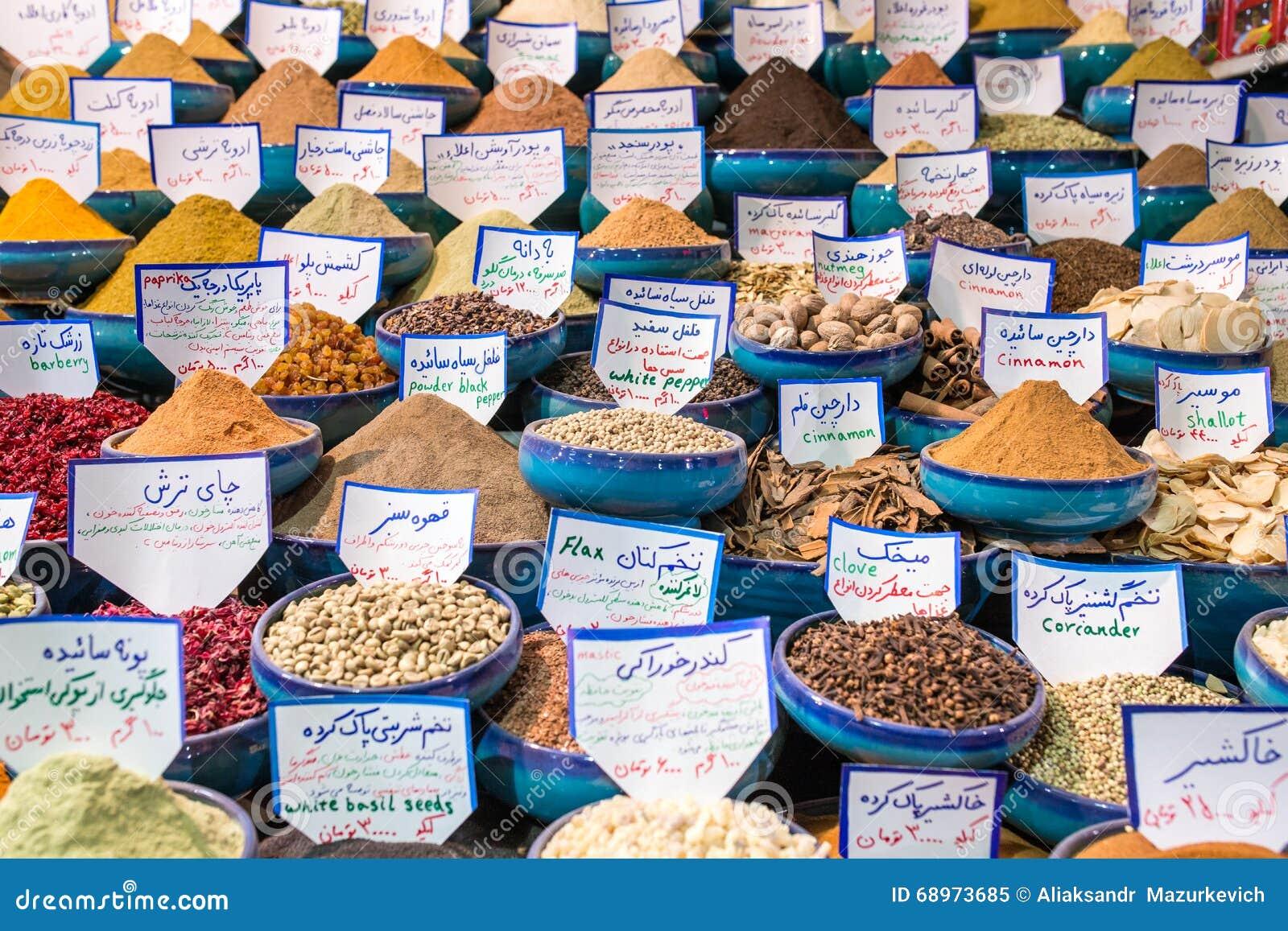 Verscheidenheid van kruiden op de Iraanse markt in Shiraz