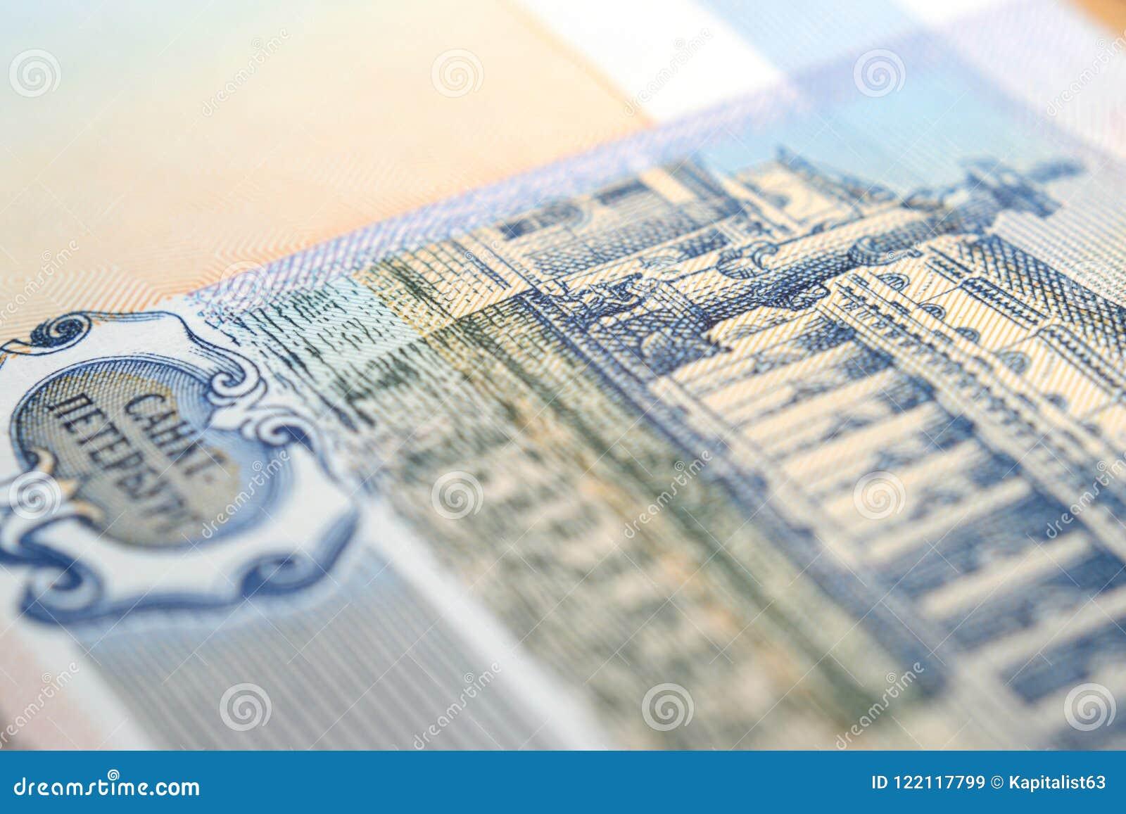 Verso de cinquante roubles de facture