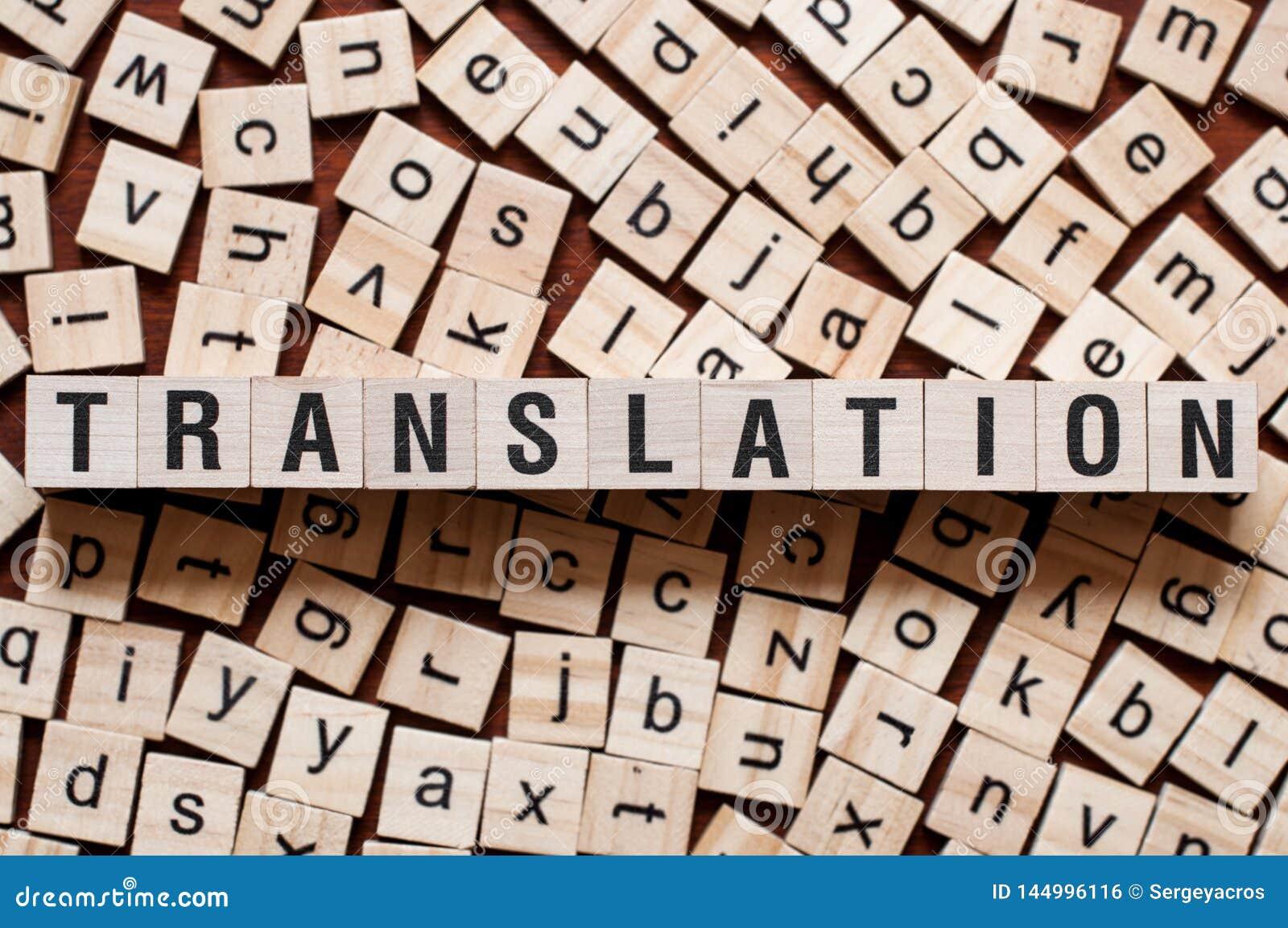 Vertaalwoordconcept